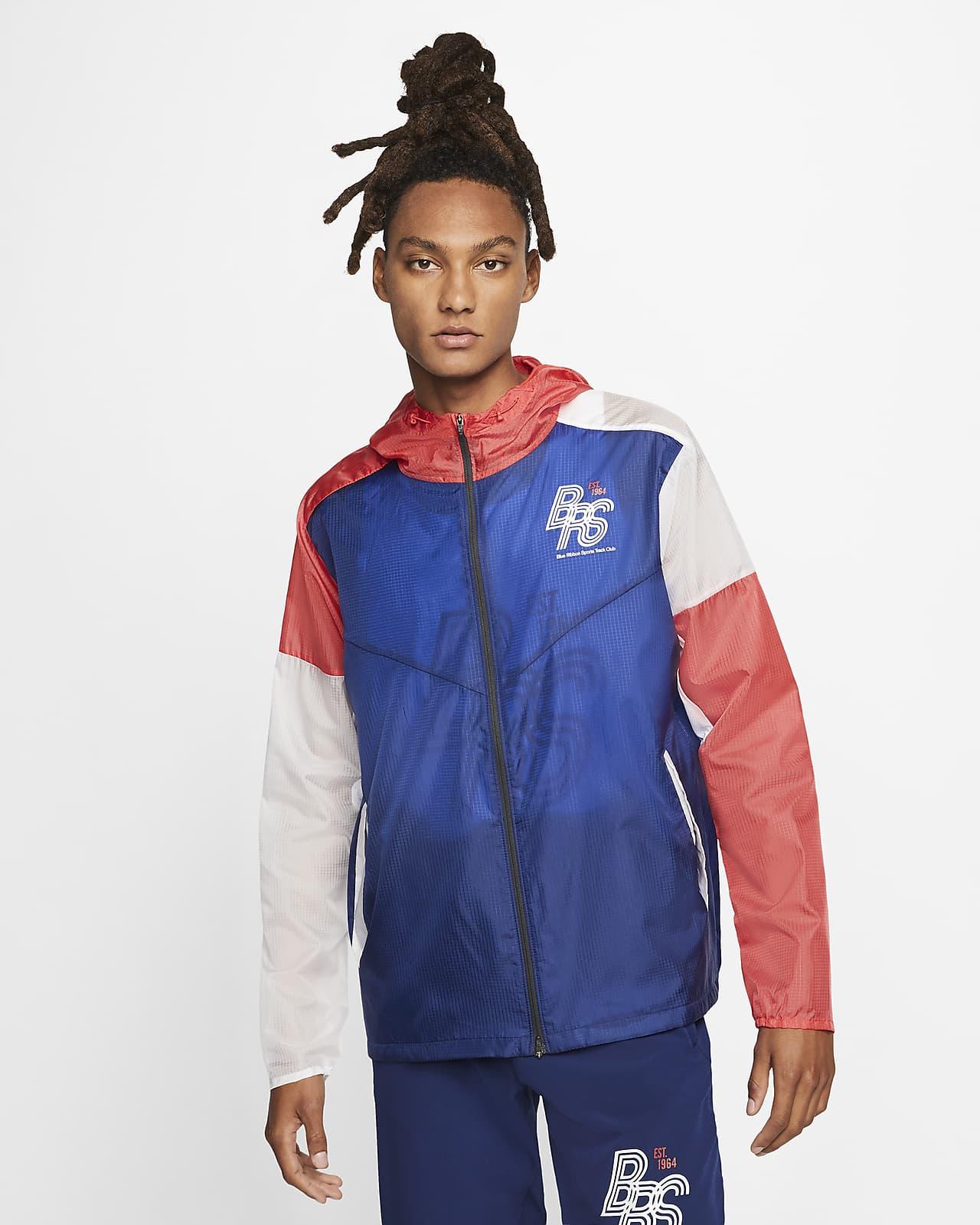 Nike Blue Ribbon Sports Running Jacket