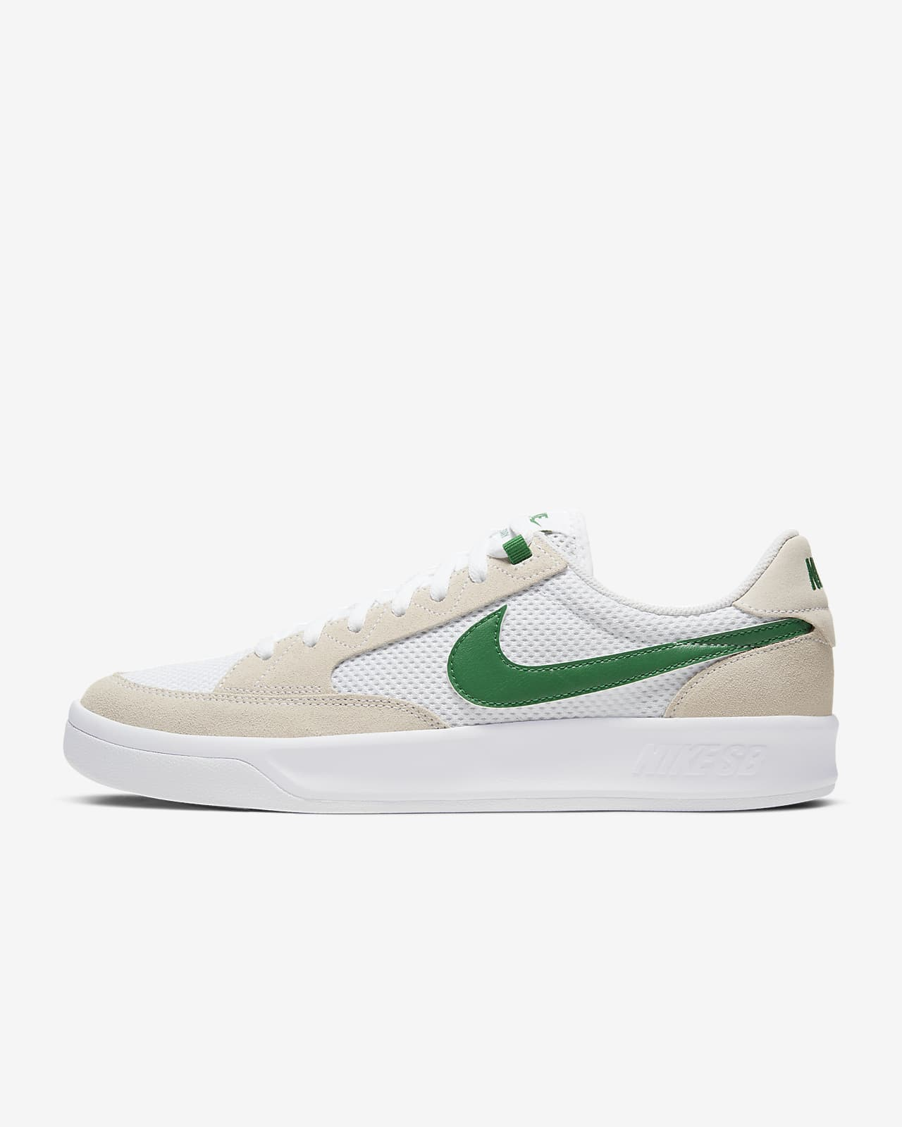 Nike SB Adversary Skate Shoe