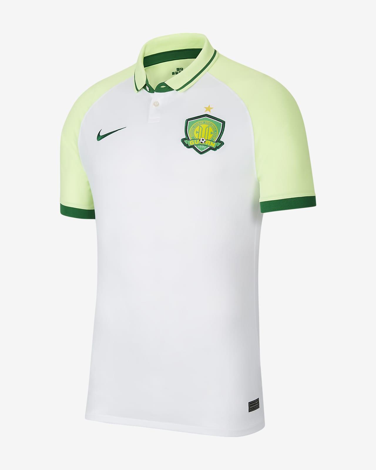 2020/2021 赛季北京中赫国安客场球迷版男子足球球衣