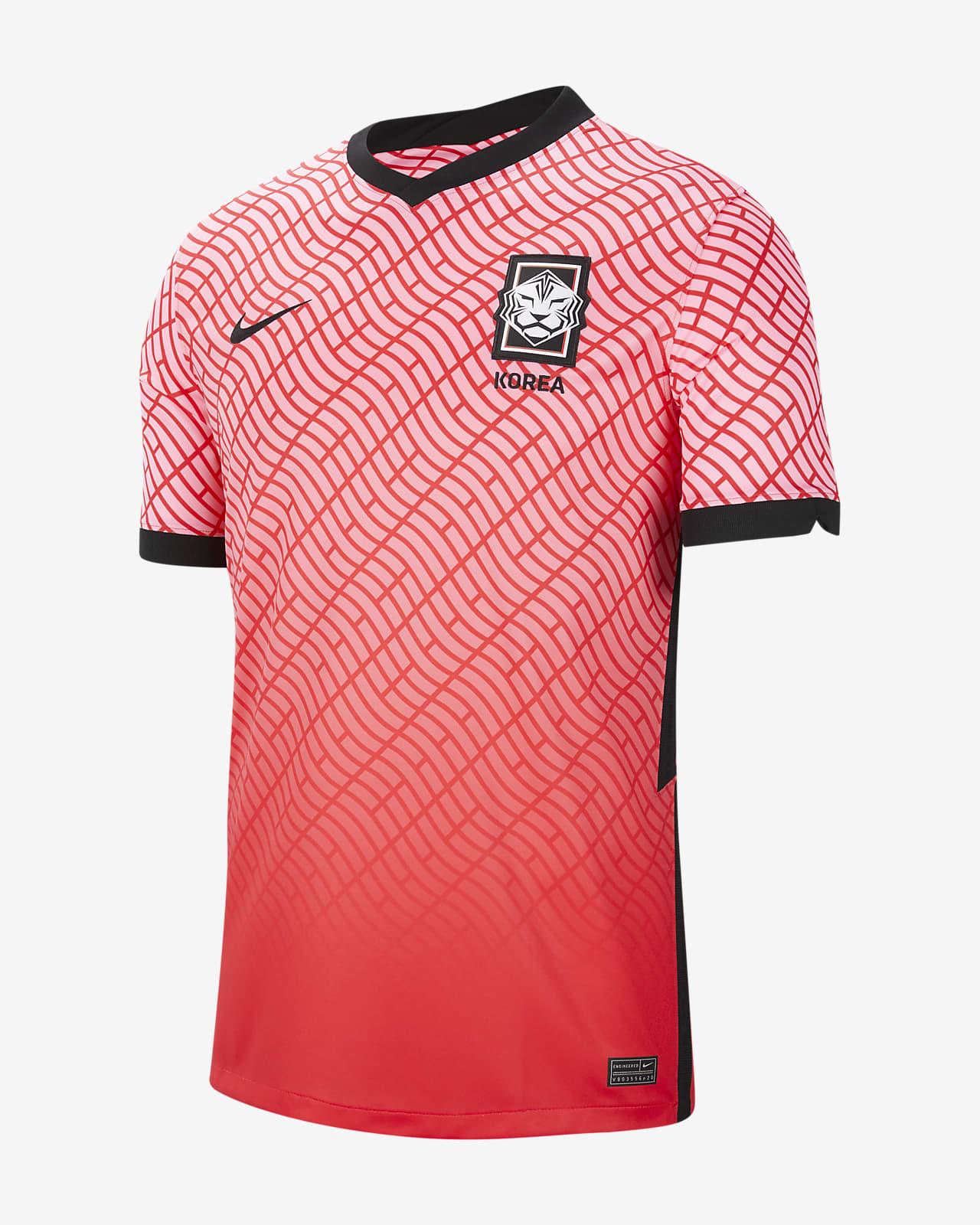 Korea 2020 Stadium Home Men's Soccer Jersey