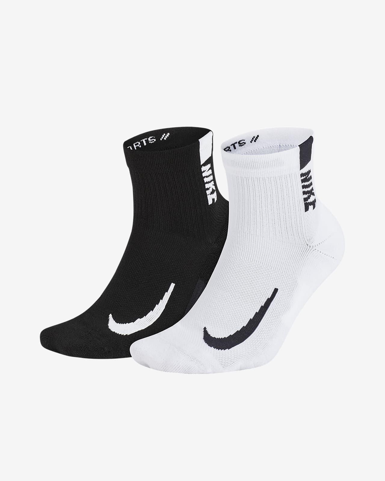 Socquettes Nike Multiplier (2 paires)