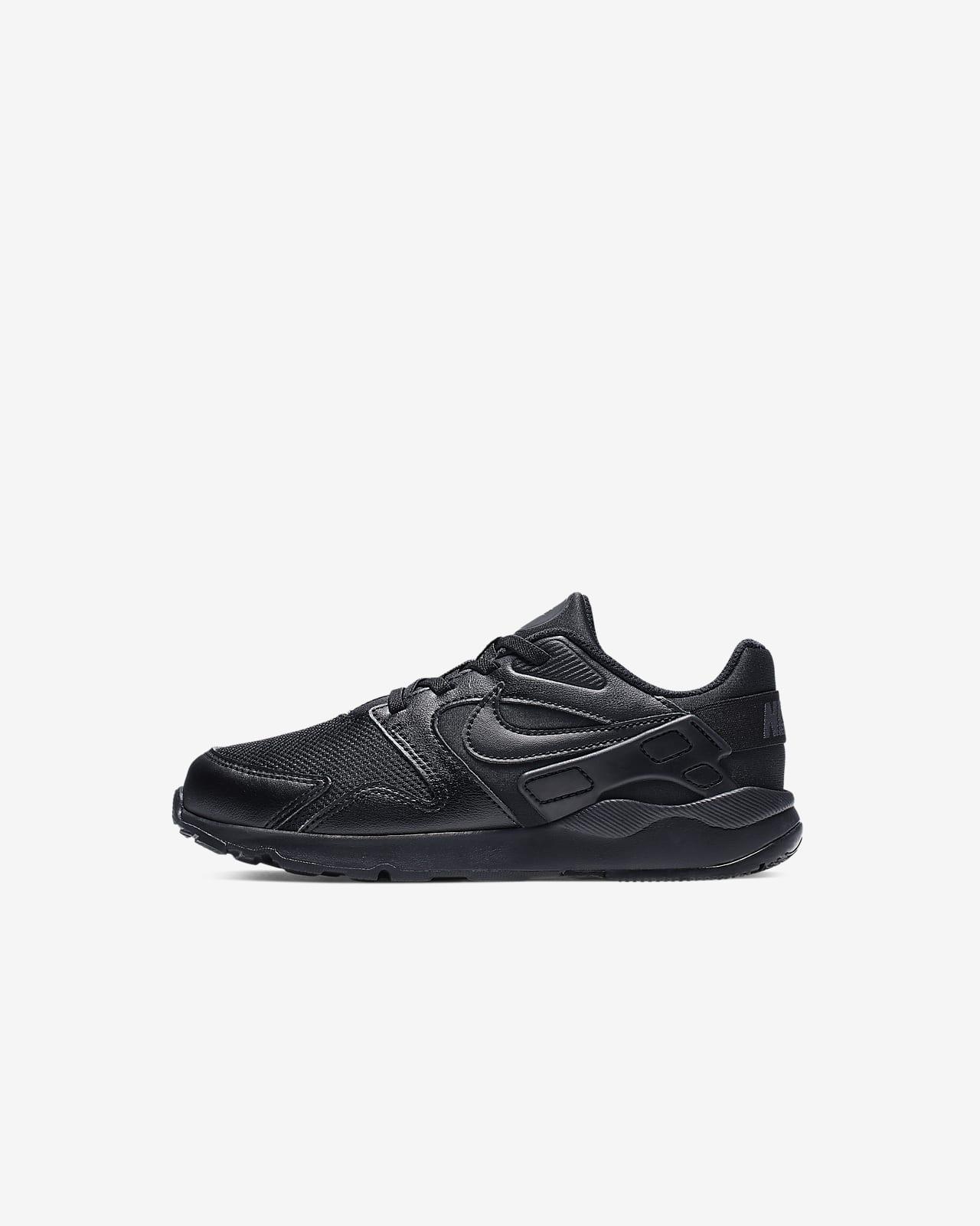 Nike LD Victory Little Kids' Shoe