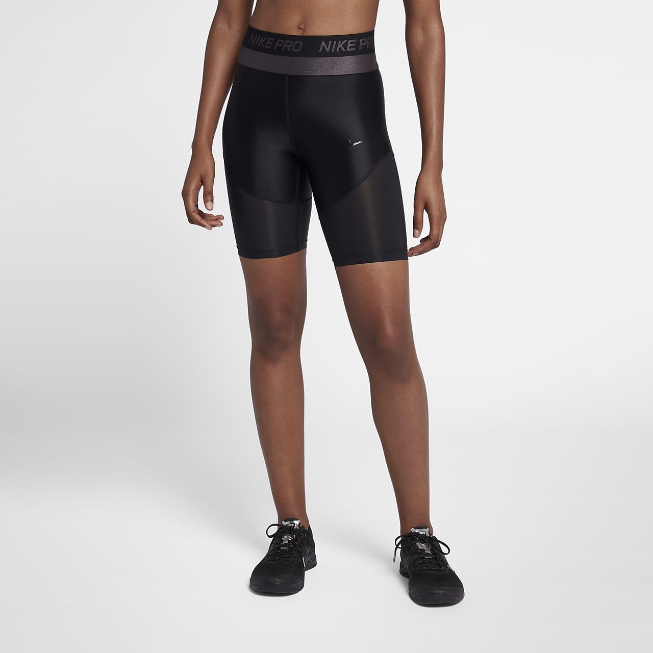 Nike Pro HyperCool Women's Training Shorts