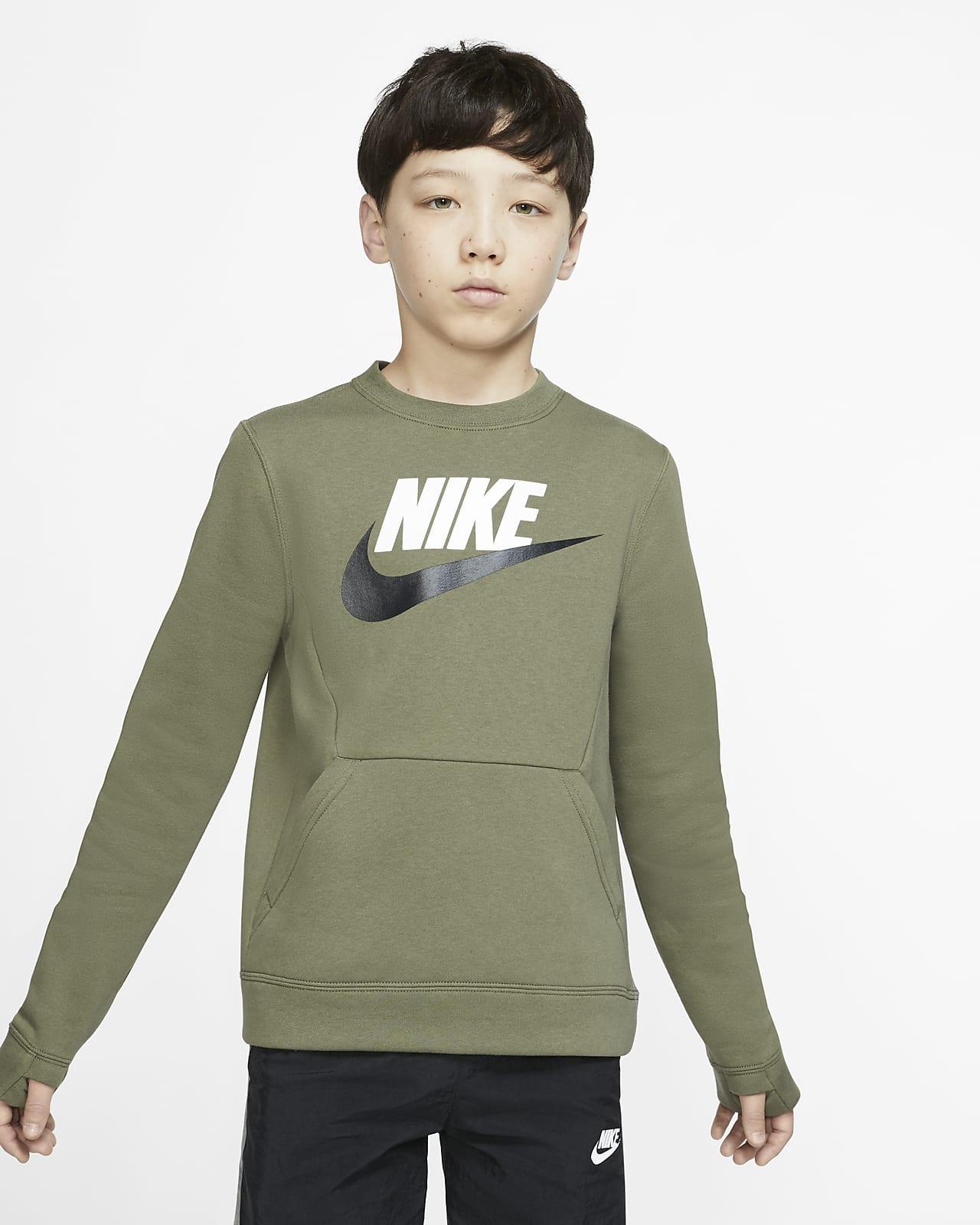 Свитшот для школьников Nike Sportswear Club Fleece