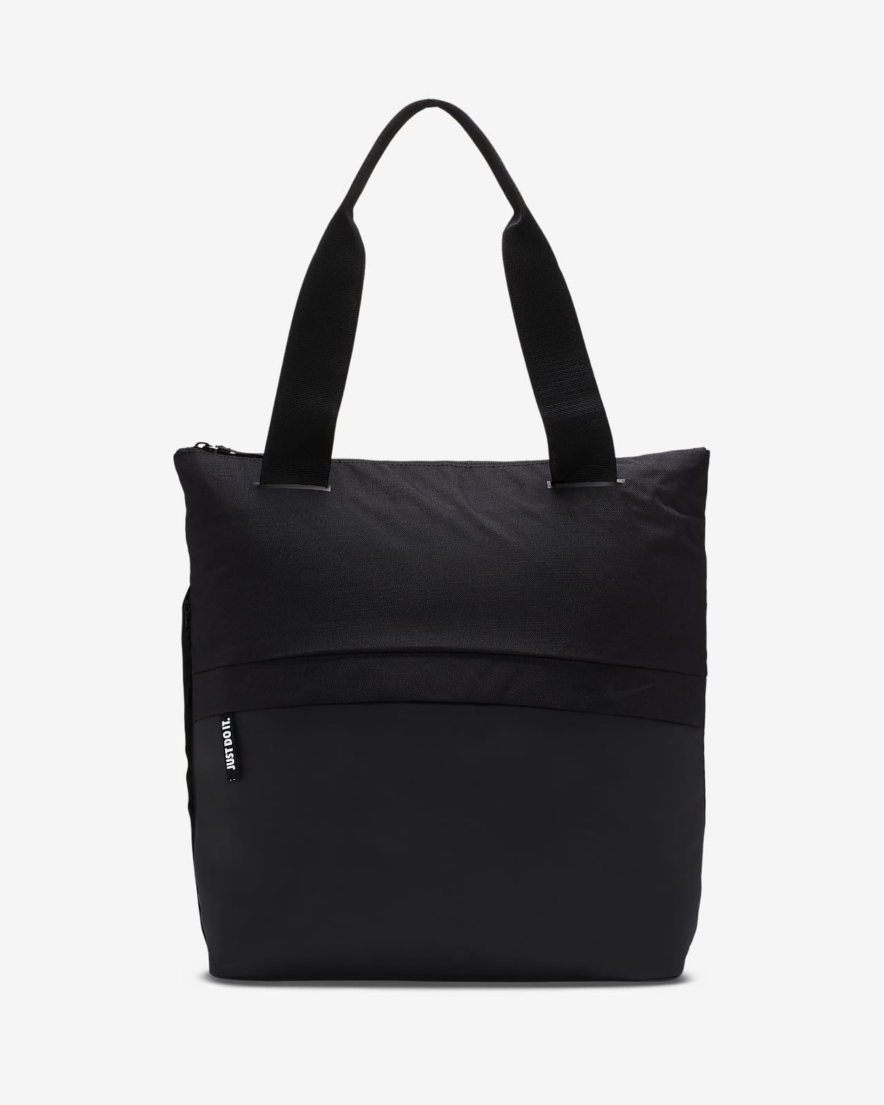 กระเป๋าสะพายเทรนนิ่ง Nike Radiate