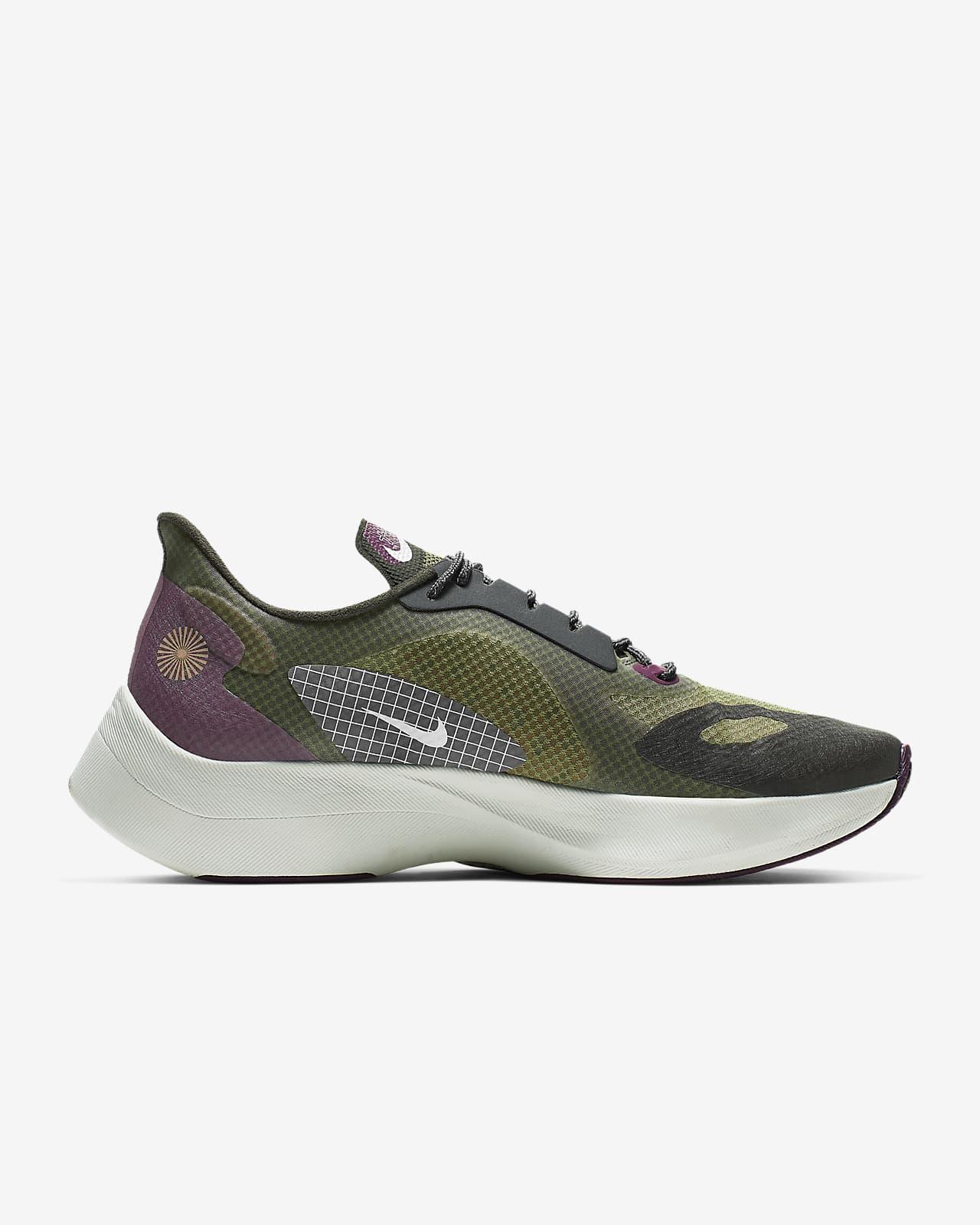 Nike Vapor Street PEG Men's Shoe. Nike.com