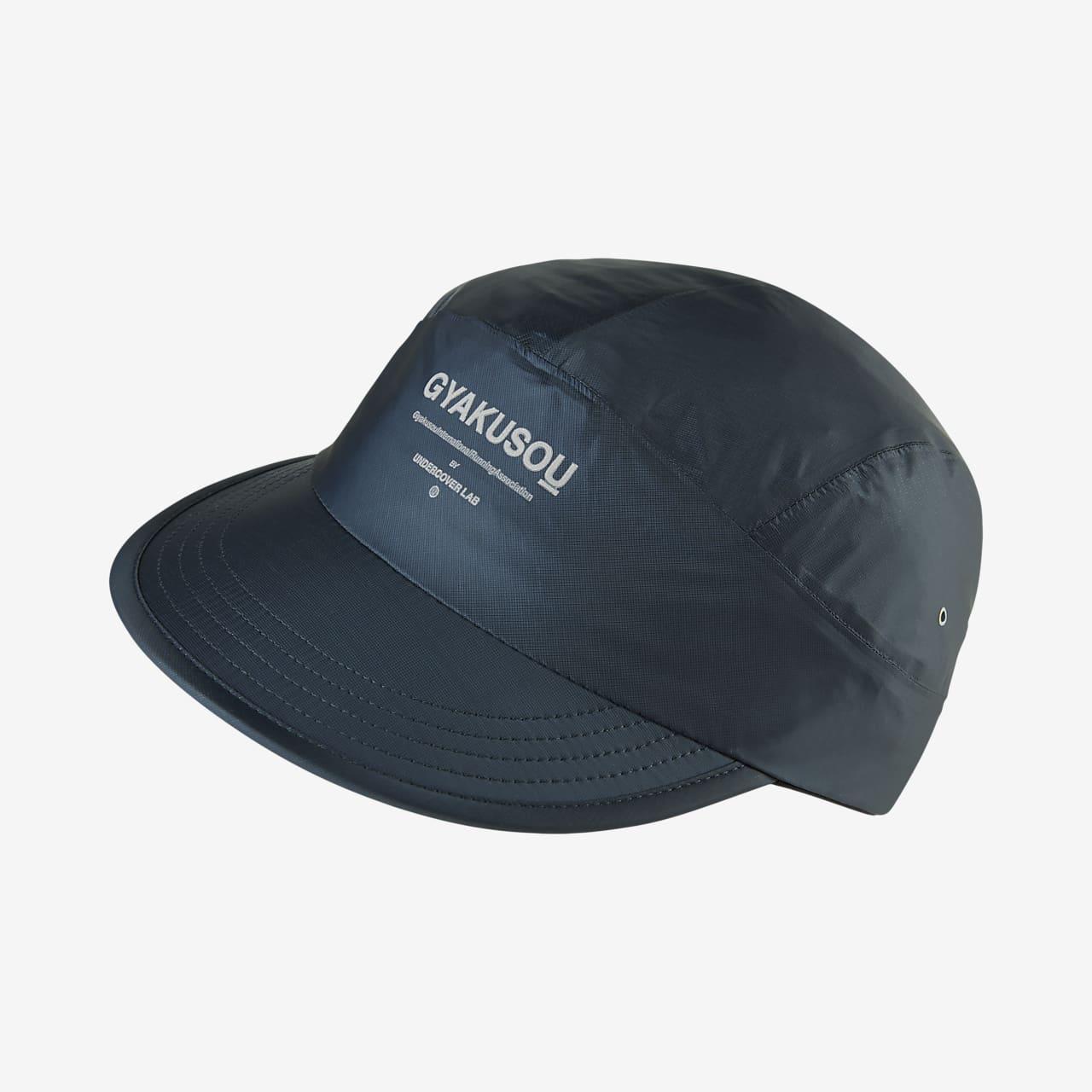 Nike Gyakusou Running Cap