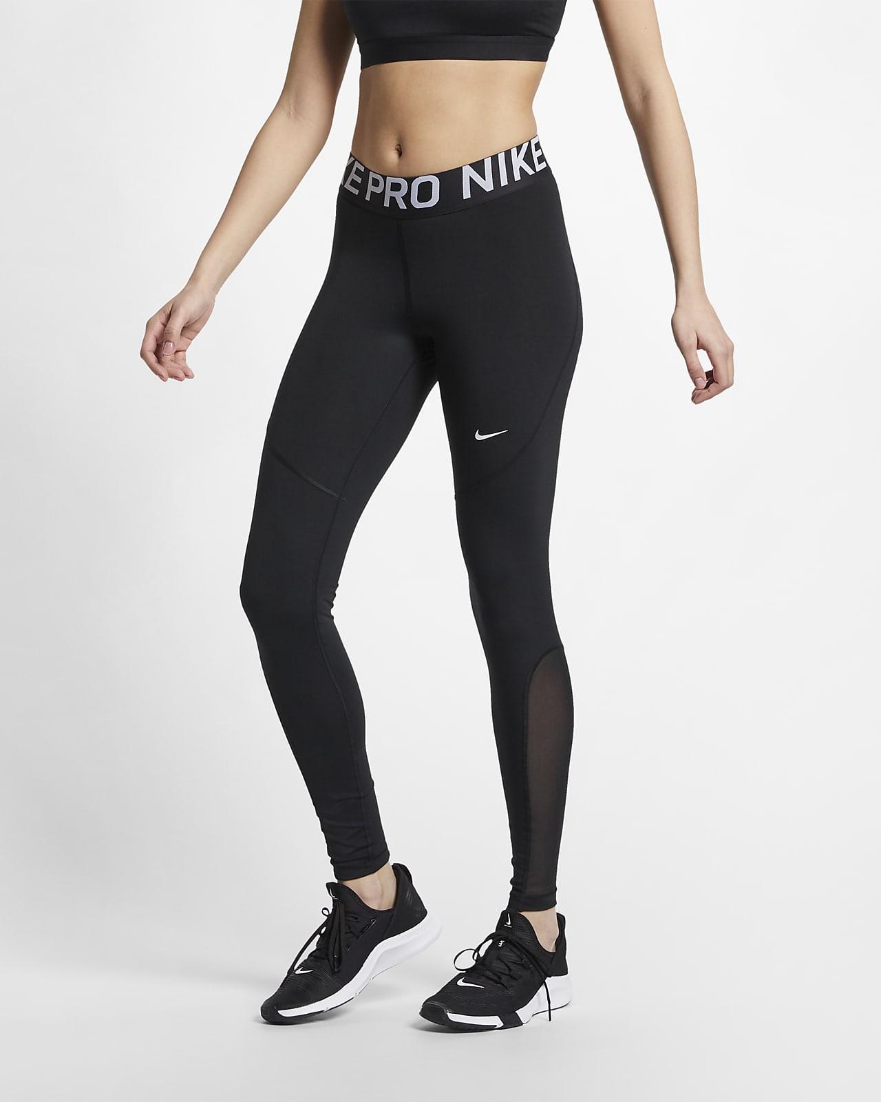 Nike Pro 女款緊身褲