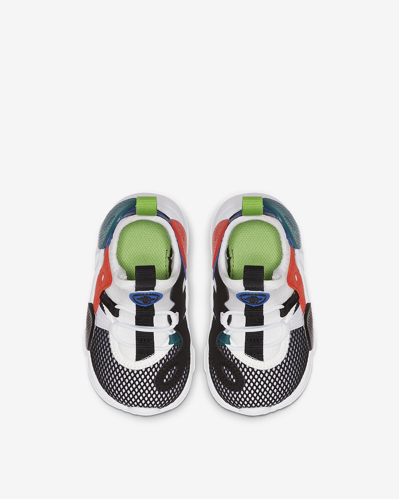Nike Huarache E.D.G.E. TXT Toddler Shoe