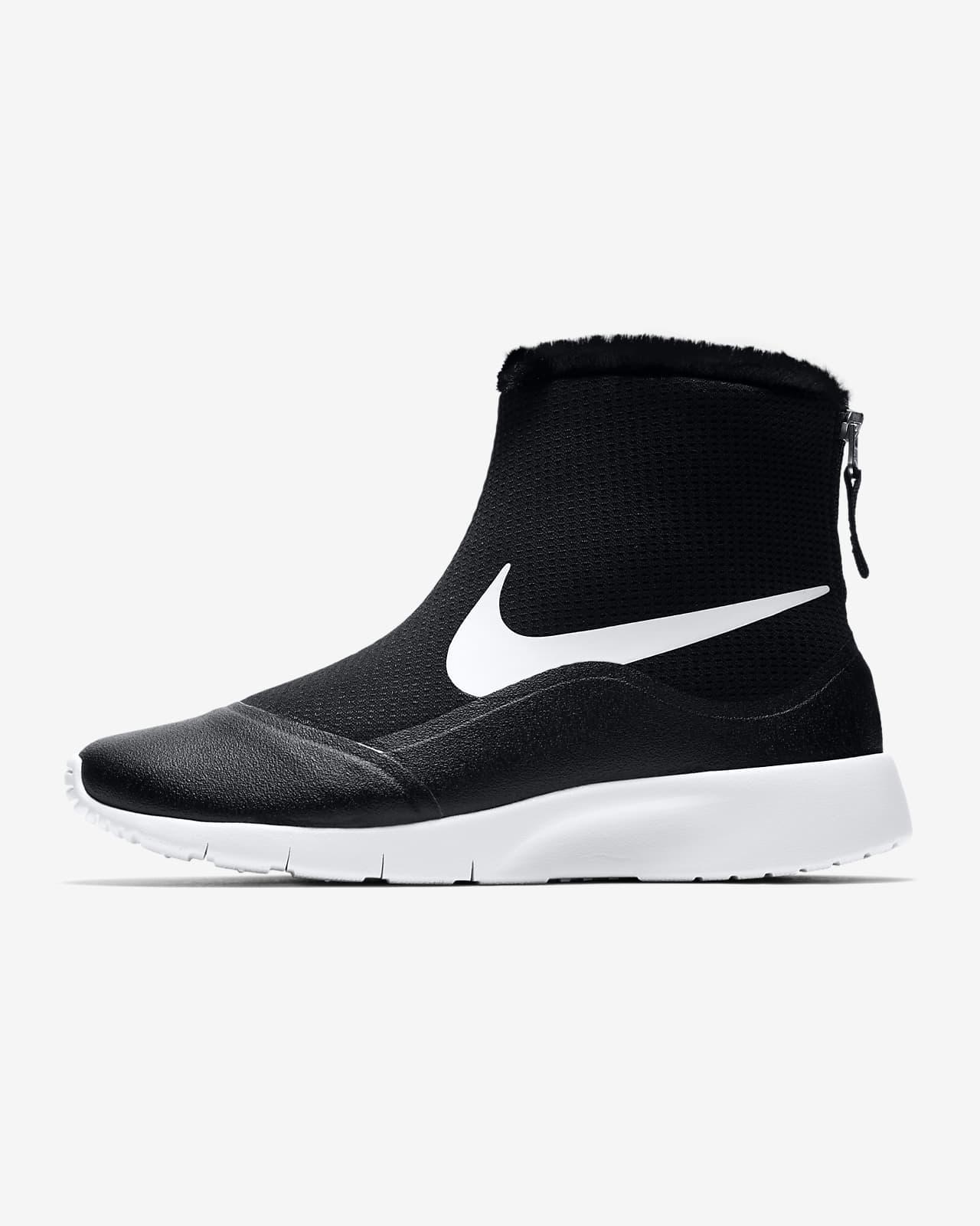 Nike Tanjun High Big Kids' Shoe. Nike JP