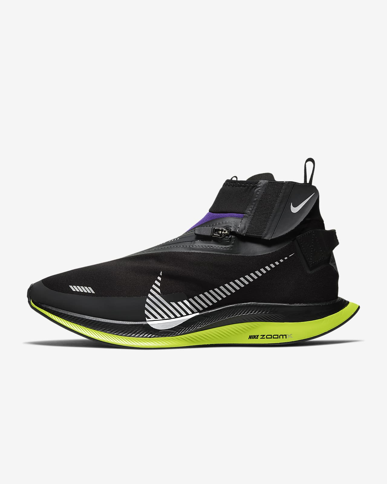 nike zoom pegasus turbo shield