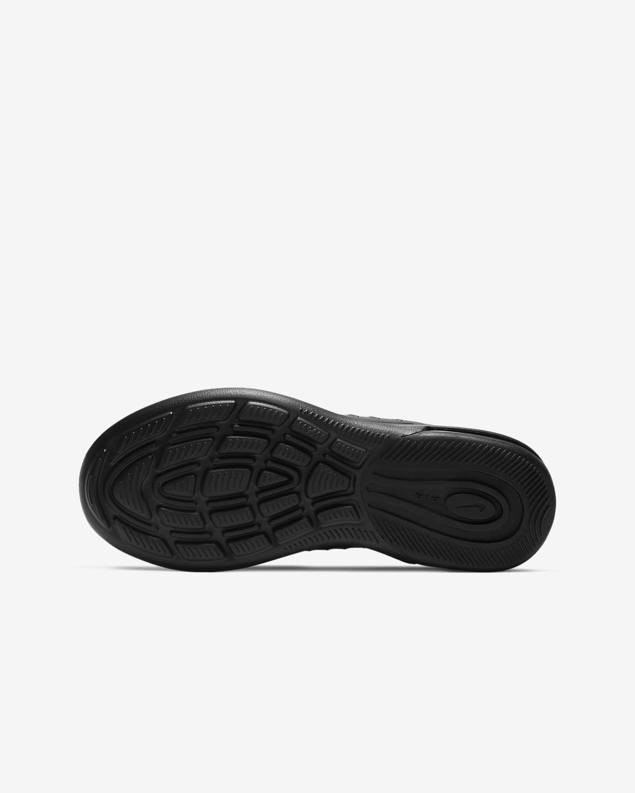 Nike Air Max Axis Big Kids' Shoes