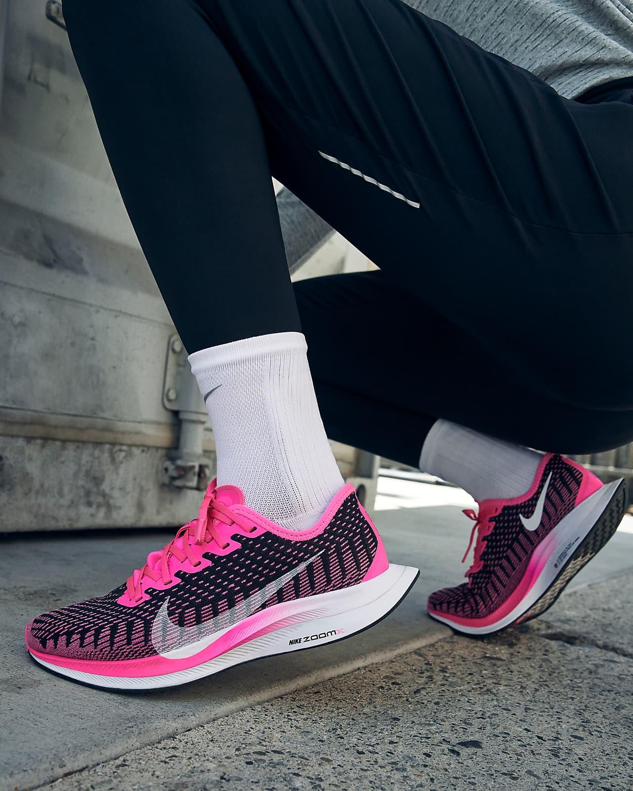 Nike Zoom Pegasus Turbo 2 løpesko til dame. Nike NO