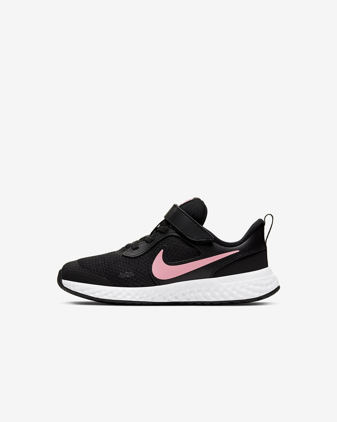Nike Revolution 5 Younger Kids' Shoe