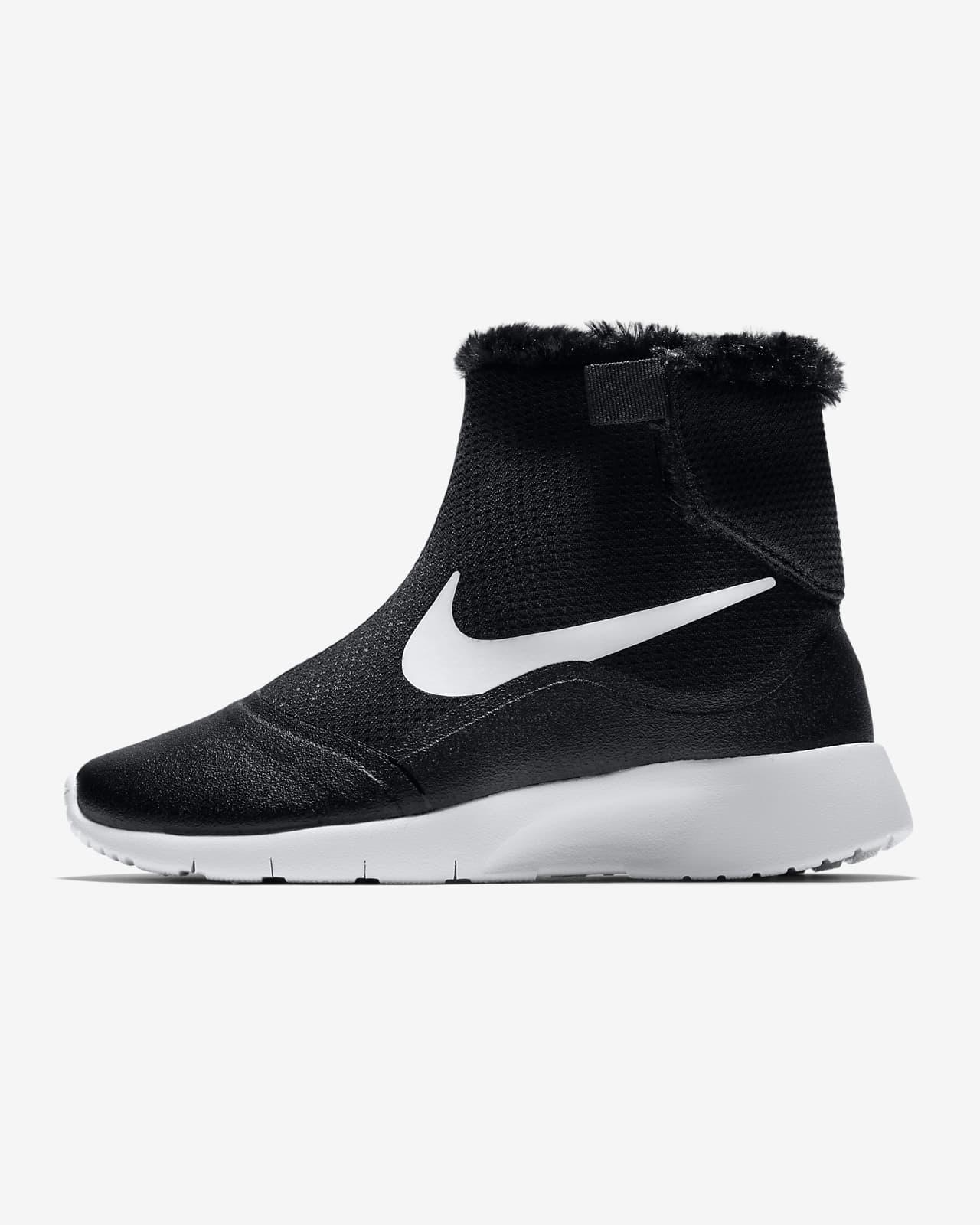 Nike Tanjun HI (PSV) 幼童运动童鞋