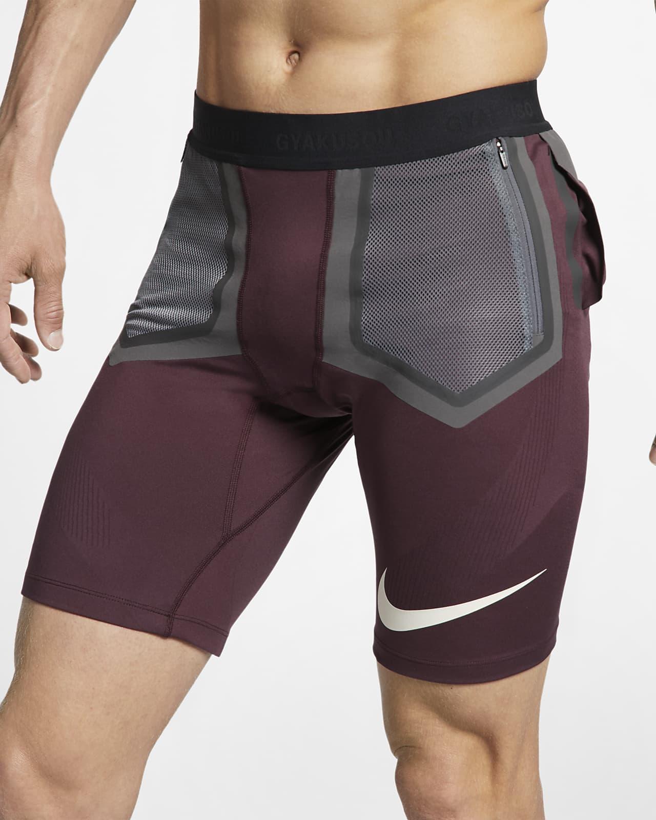 Nike Gyakusou TechKnit 男子短裤
