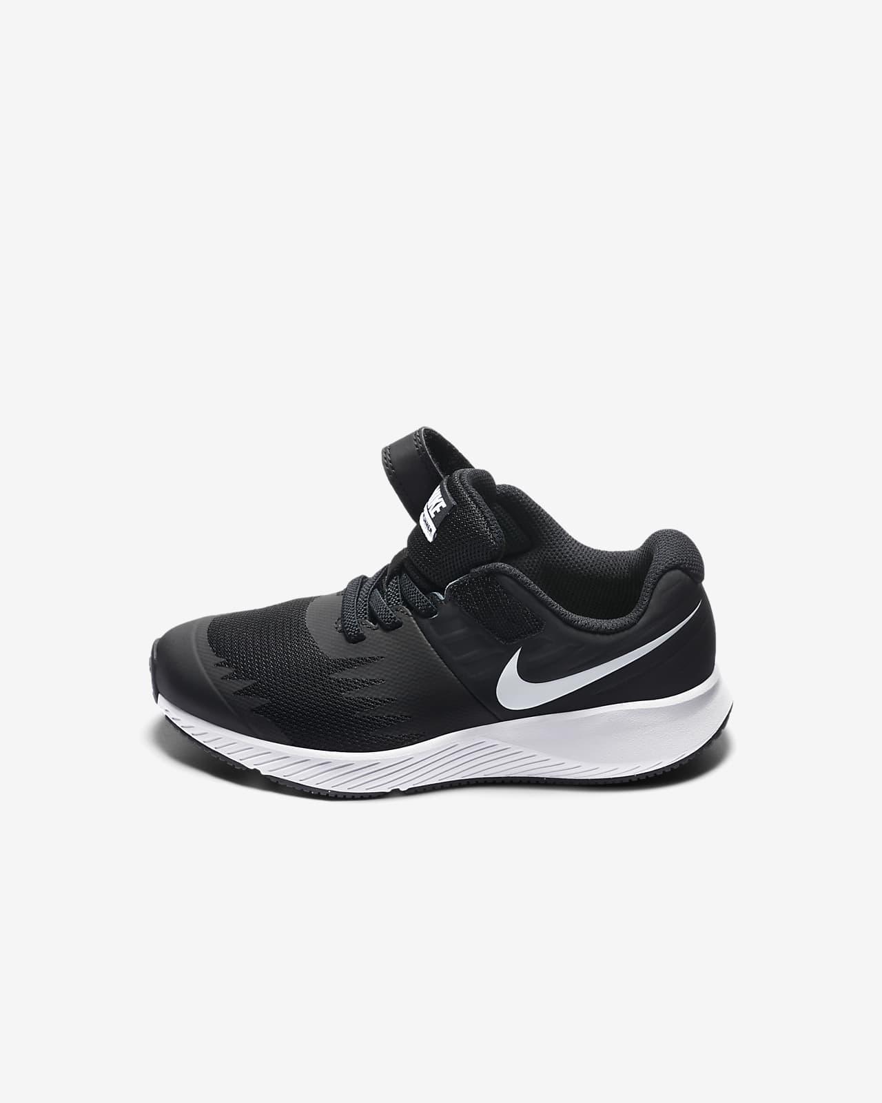 Nike Star Runner. Nike