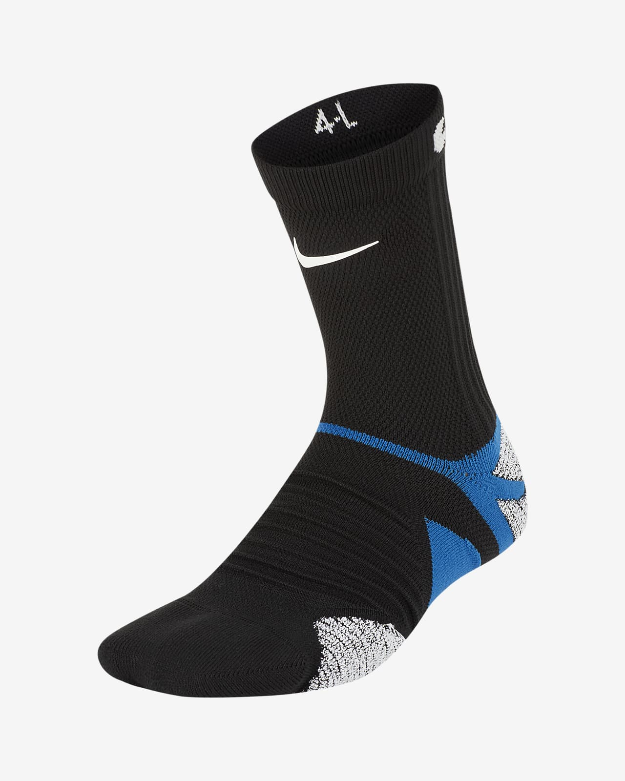 Nike x Gyakusou Ankle Racing Socks