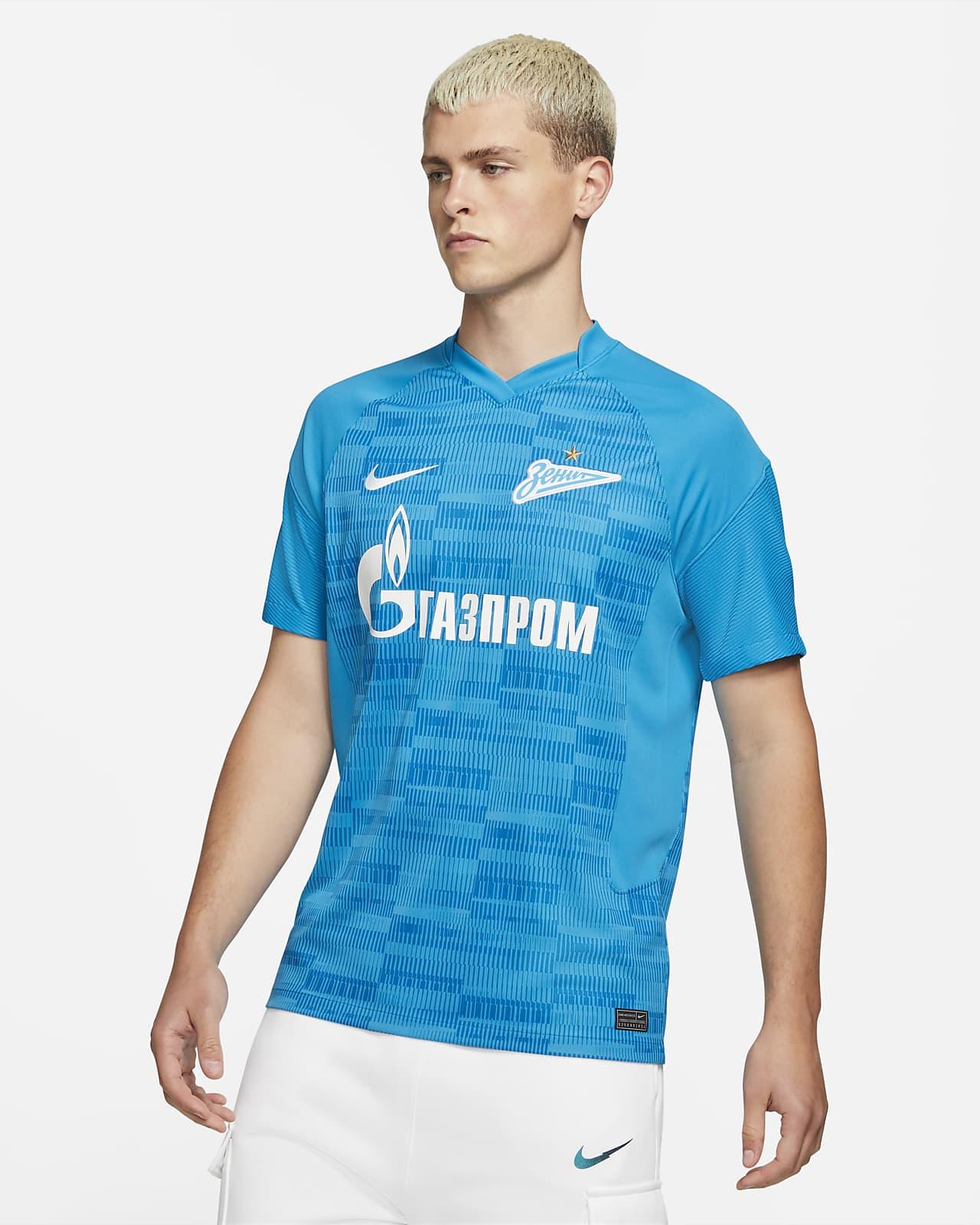 Zenit Saint Petersburg 2021/22 Stadyum İç Saha Nike Dri-FIT Erkek Futbol Forması