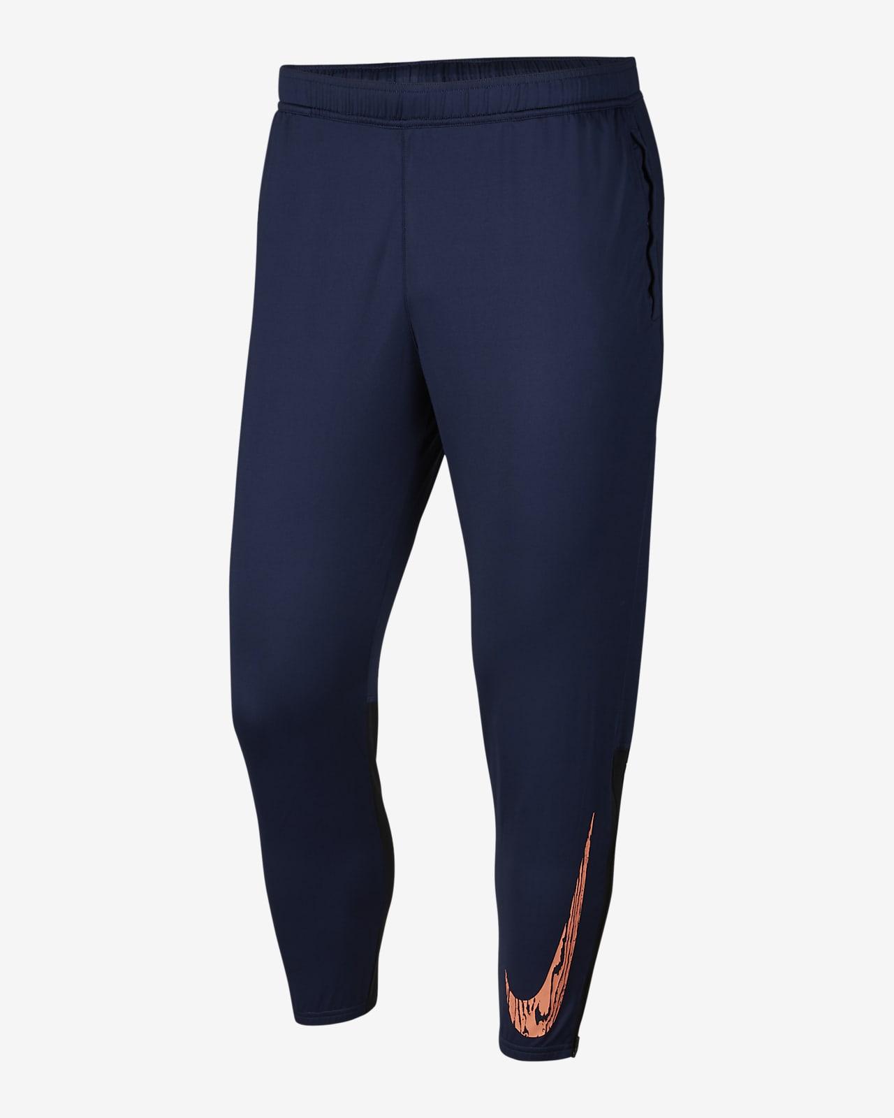 Nike Essential Wild Run 男子针织跑步长裤