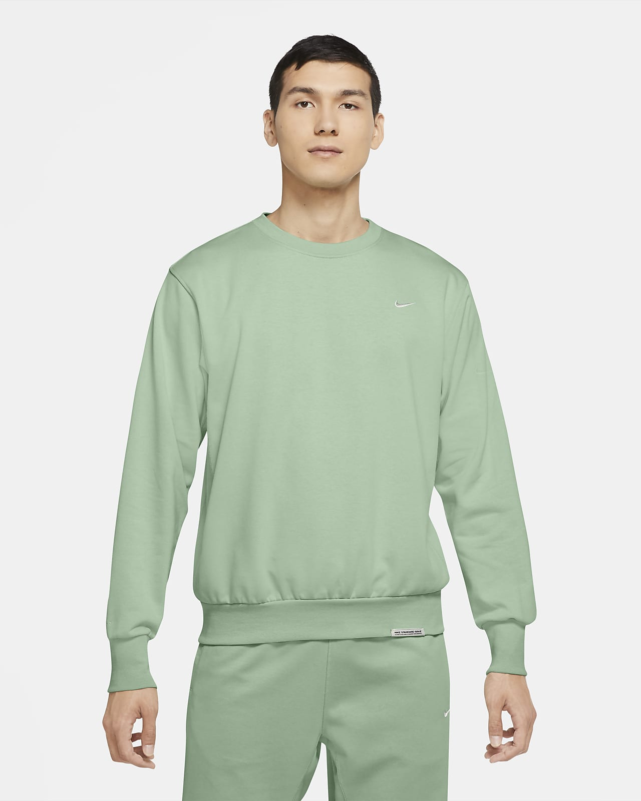 Nike Standard Issue 男子篮球圆领上衣