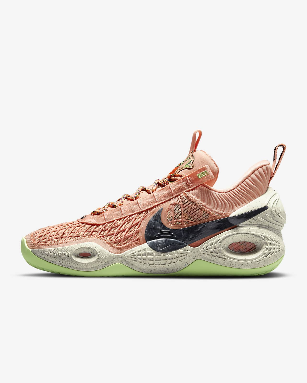 Buty do koszykówki Nike Cosmic Unity
