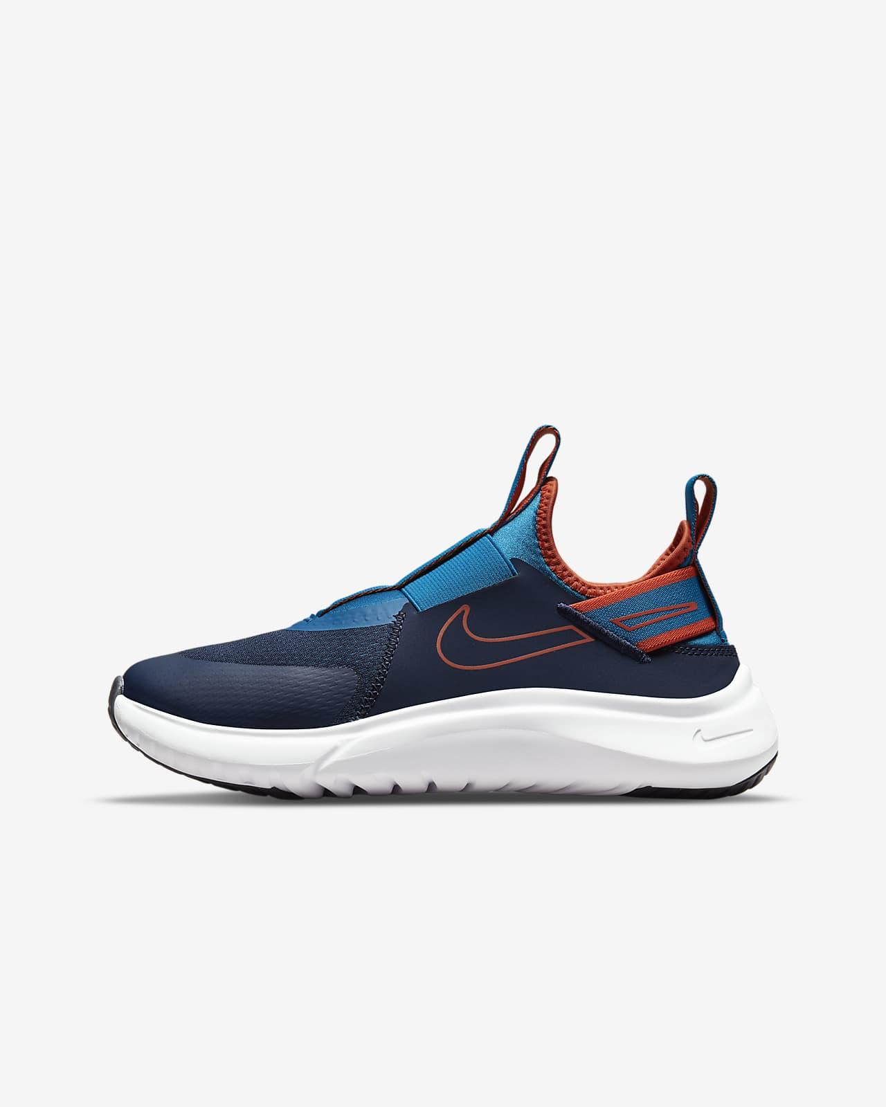 Nike Flex Plus Older Kids' Running Shoe