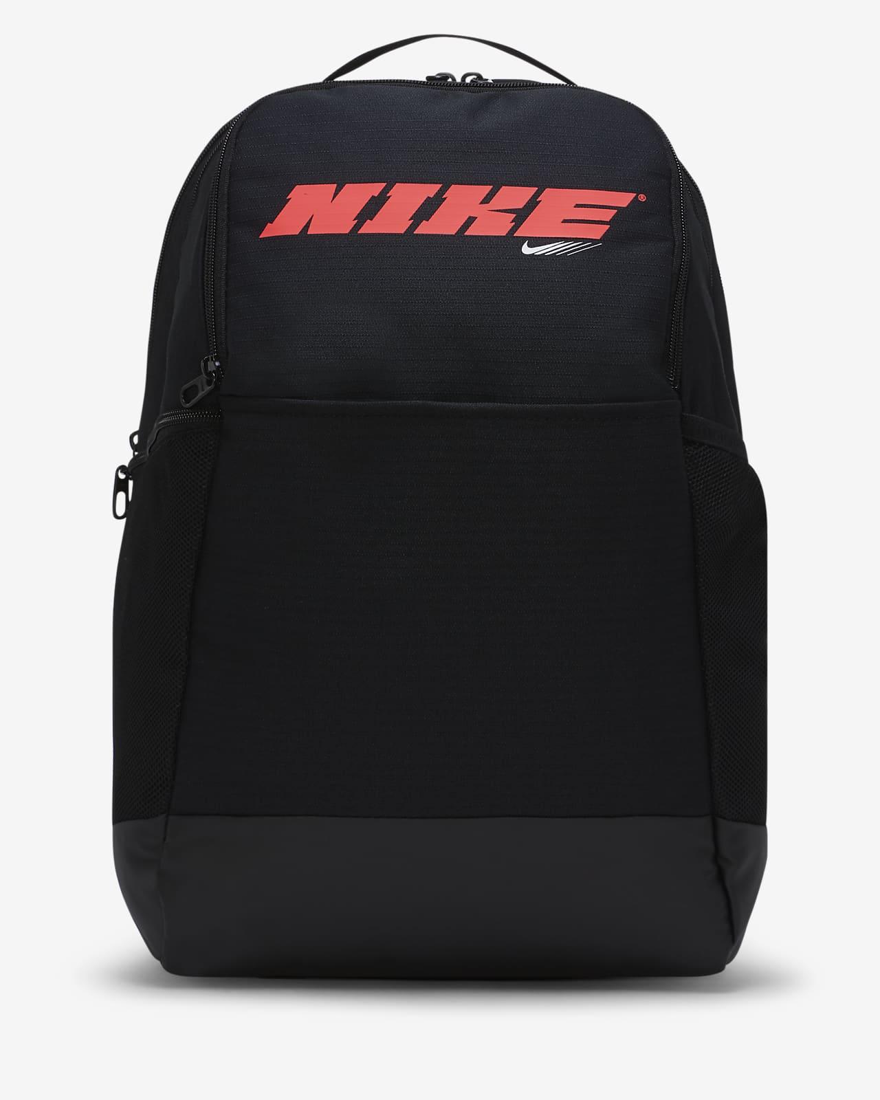 Nike Brasilia Graphic Training Backpack (Medium)