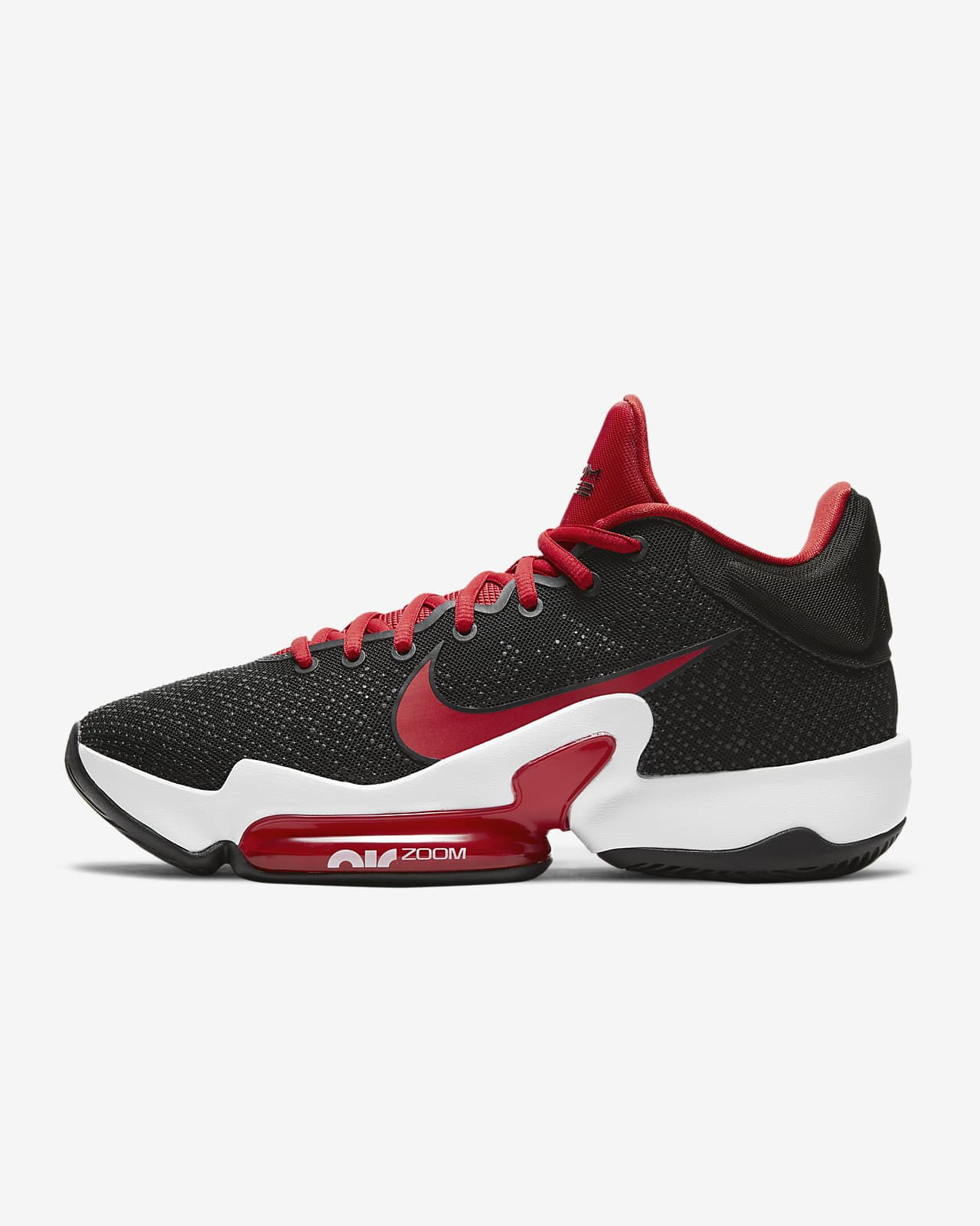 Nike Zoom Rize 2 Basketball Shoe