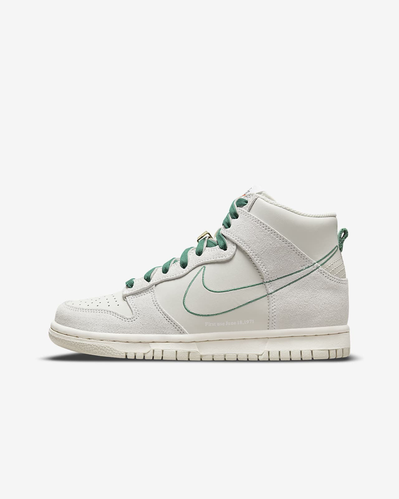 Nike Dunk HI SE (GS) 大童运动童鞋