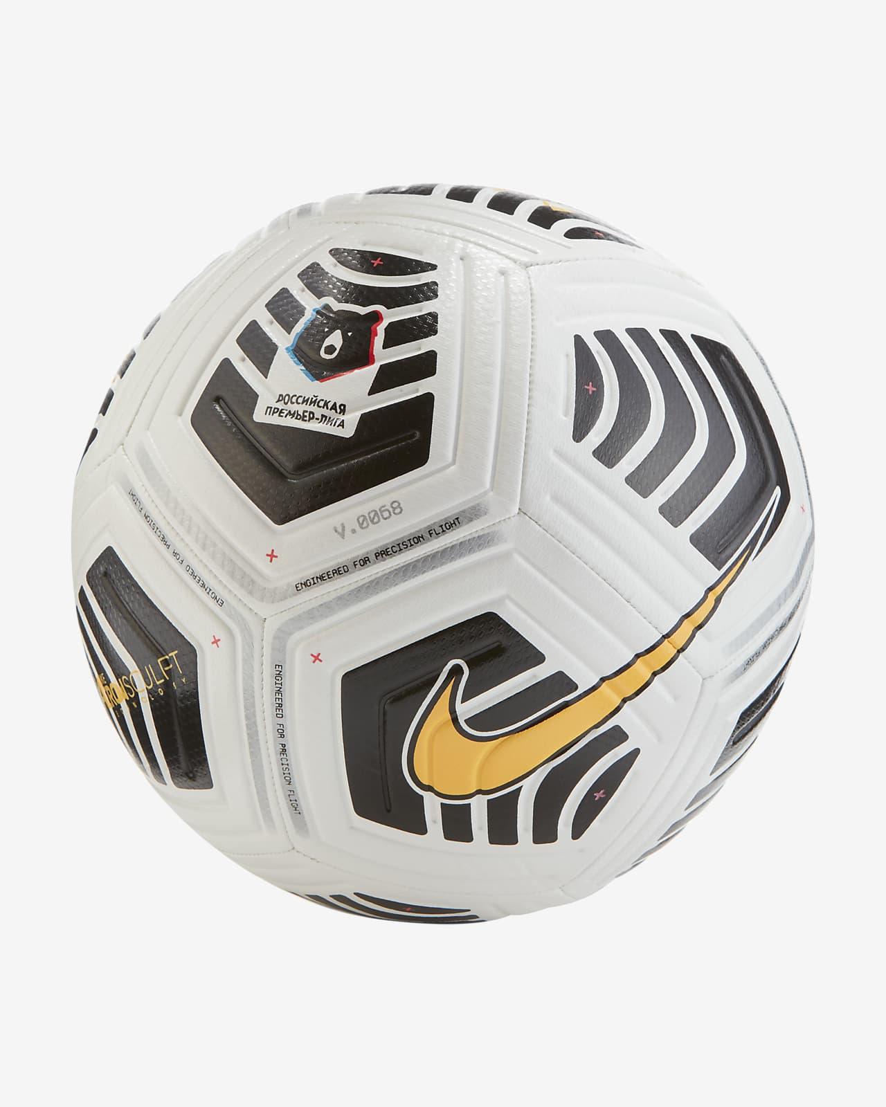 Ballon de football Russian Premier League Strike
