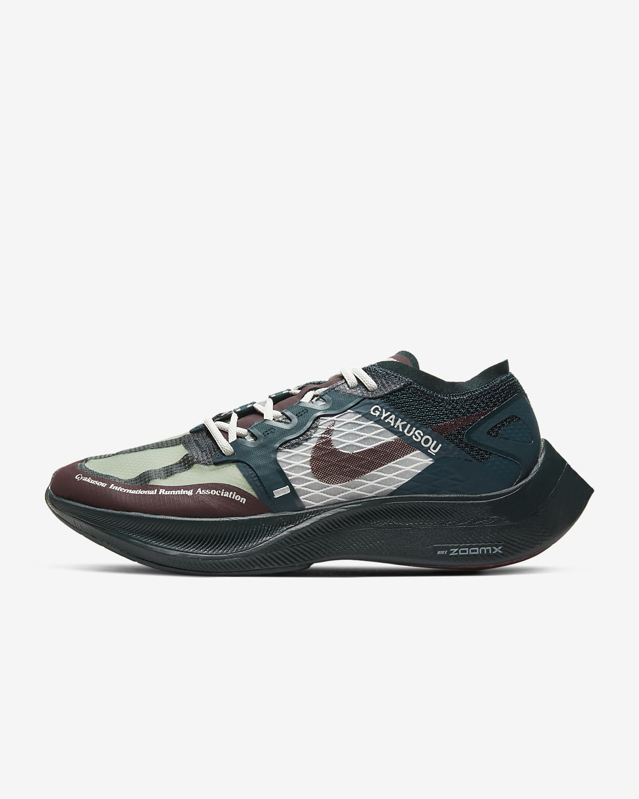 Nike ZoomX Vaporfly Next% x Gyakusou Hardloopschoen