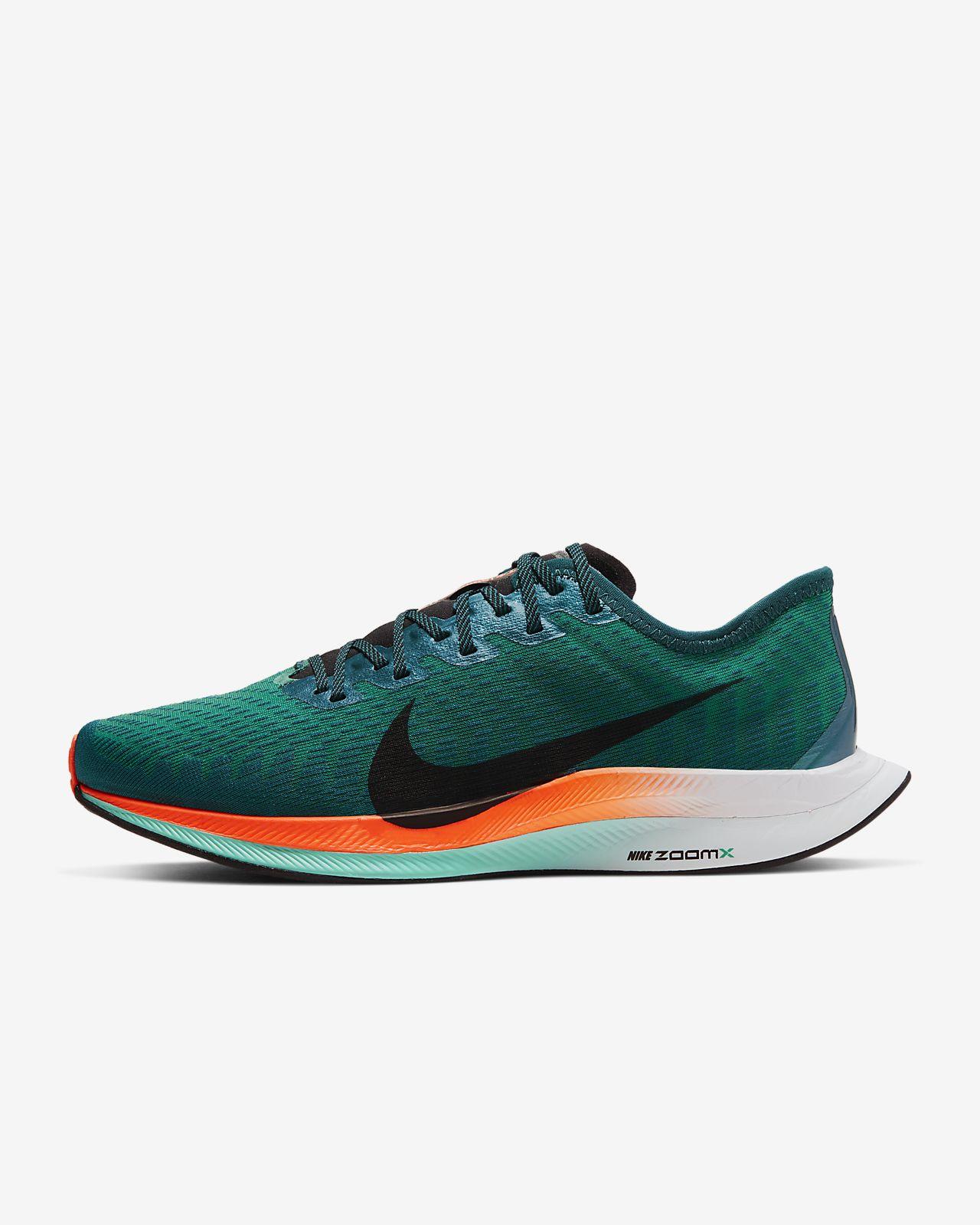 aqua green nike shoes