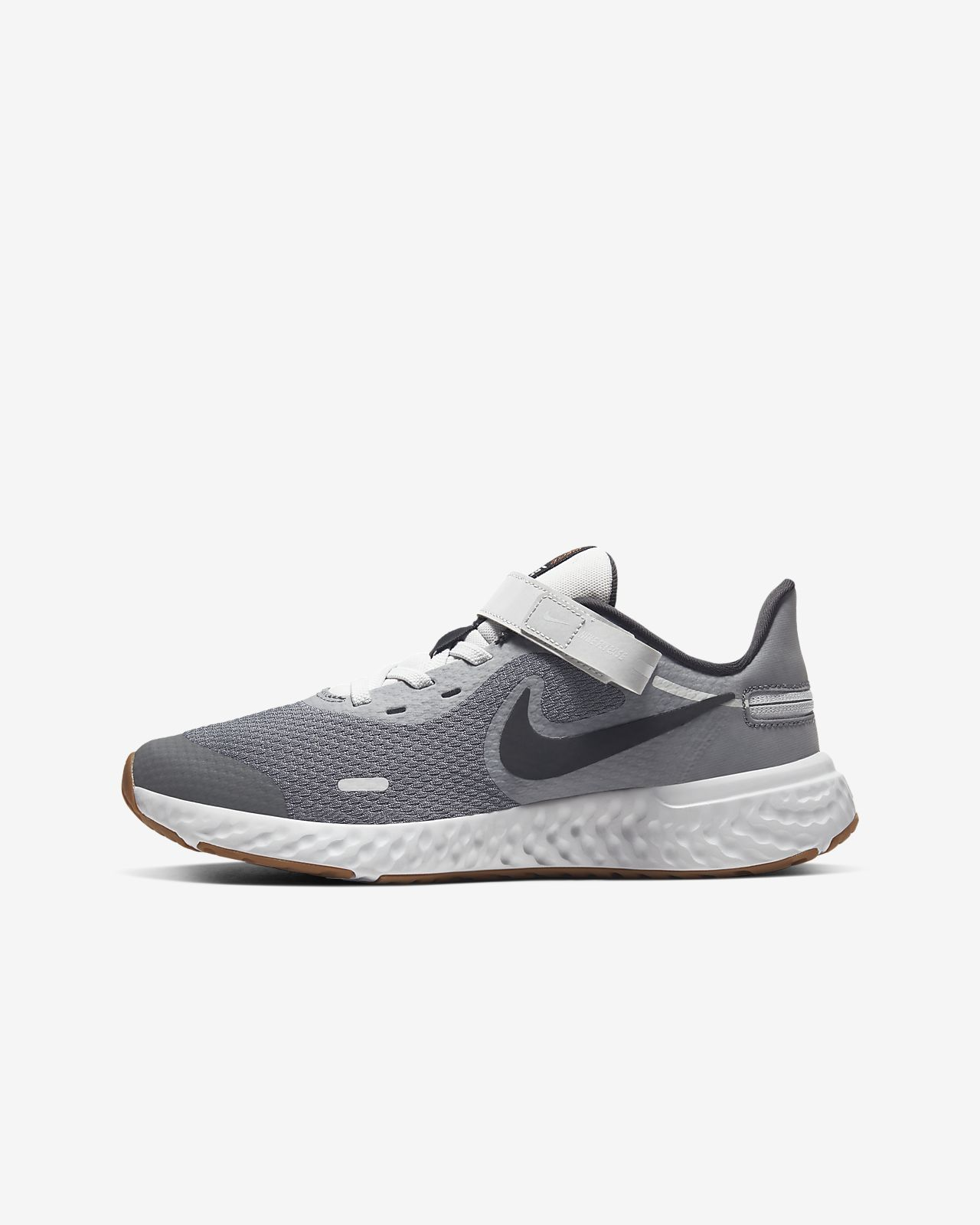Nike Star Runner Trainers