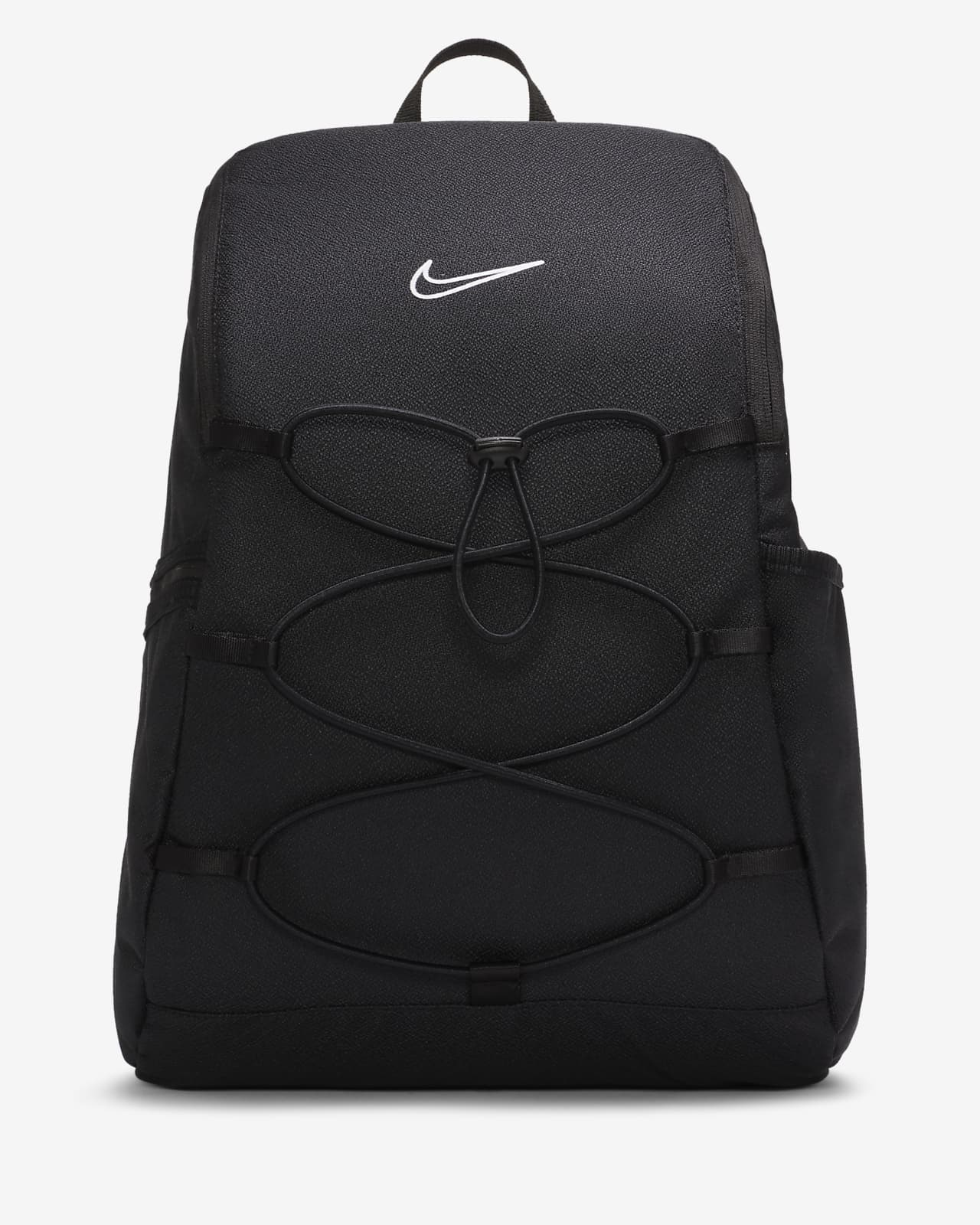 Женский рюкзак для тренинга Nike One