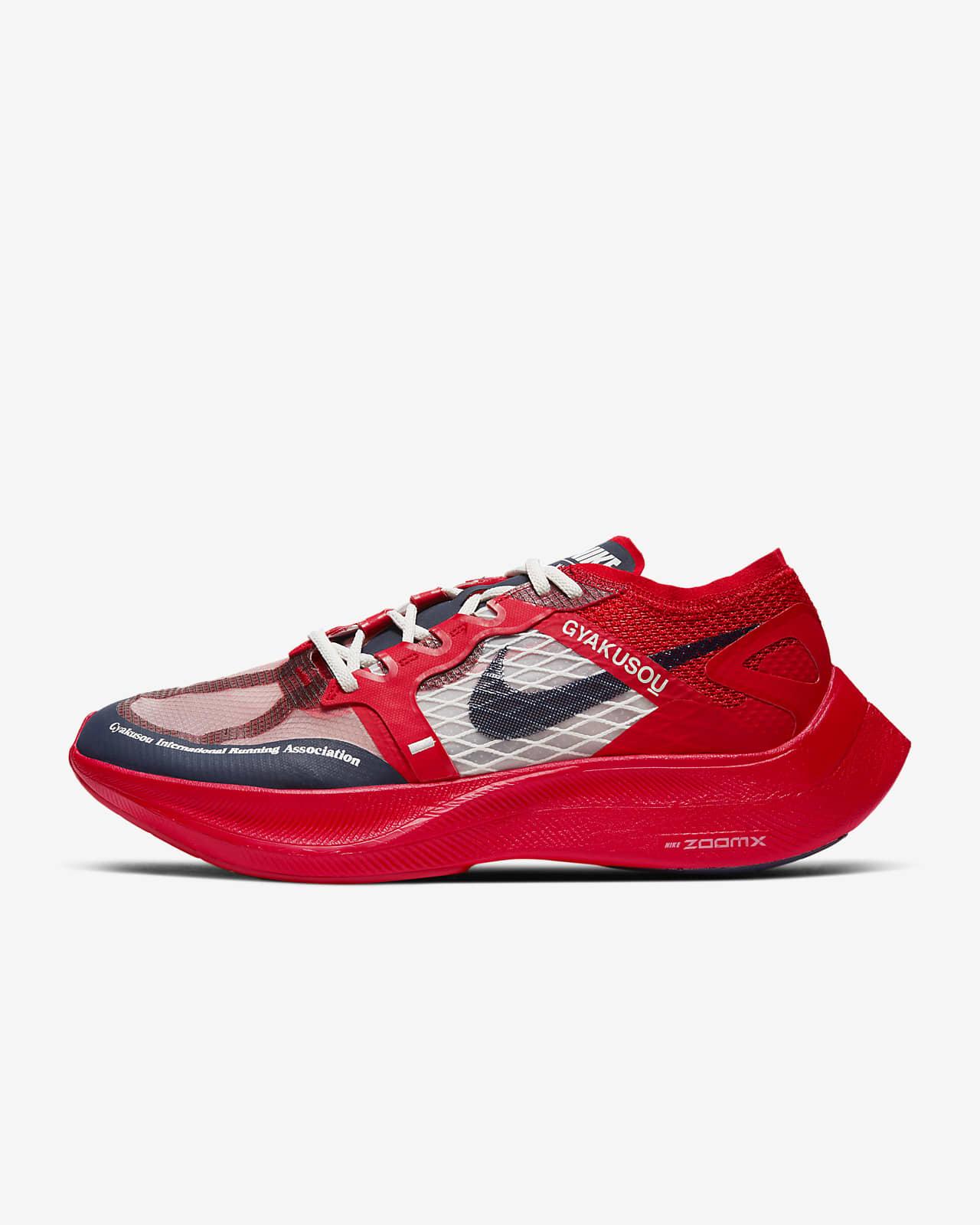 รองเท้าวิ่ง Nike ZoomX Vaporfly Next% x Gyakusou