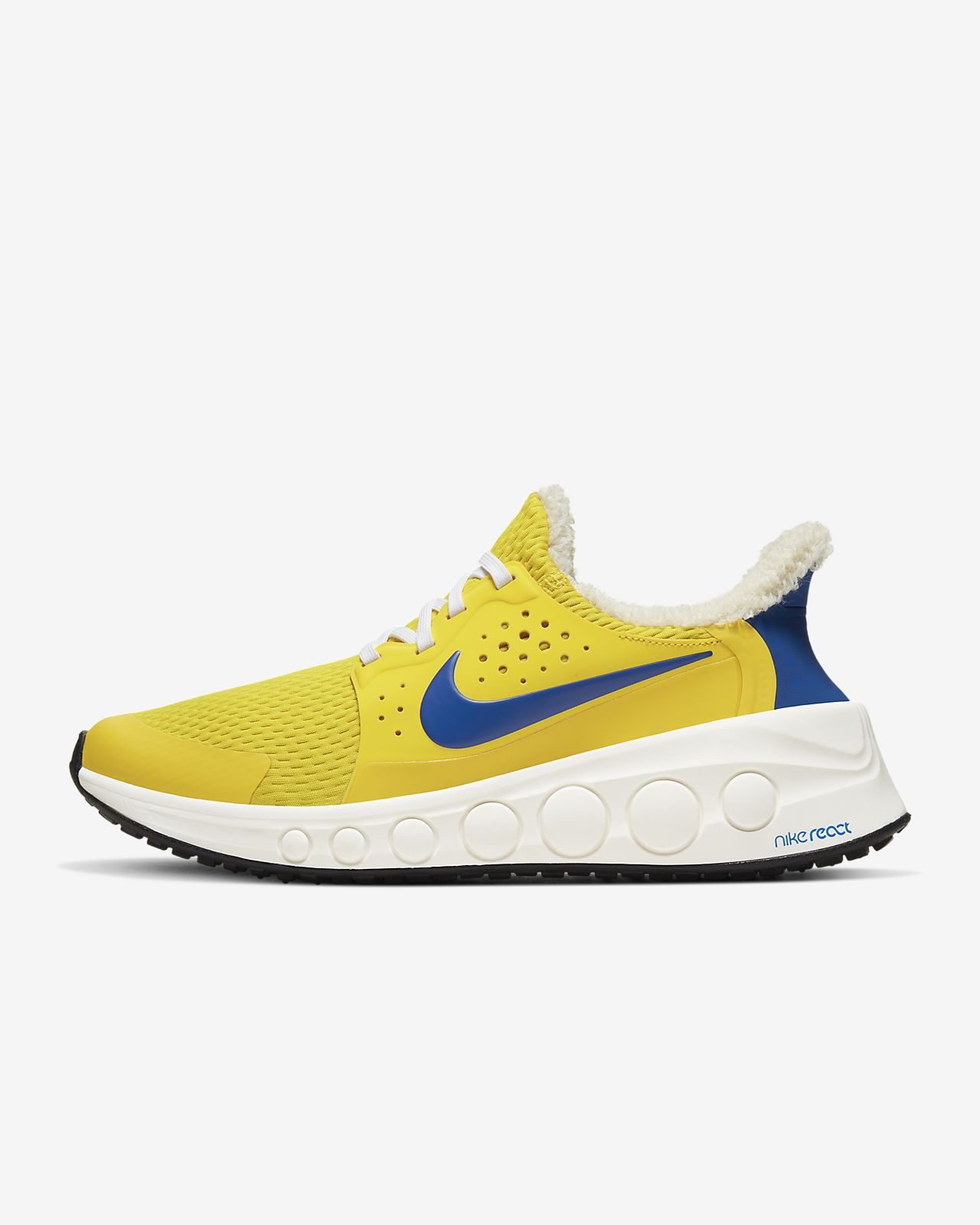 all yellow nike shoes