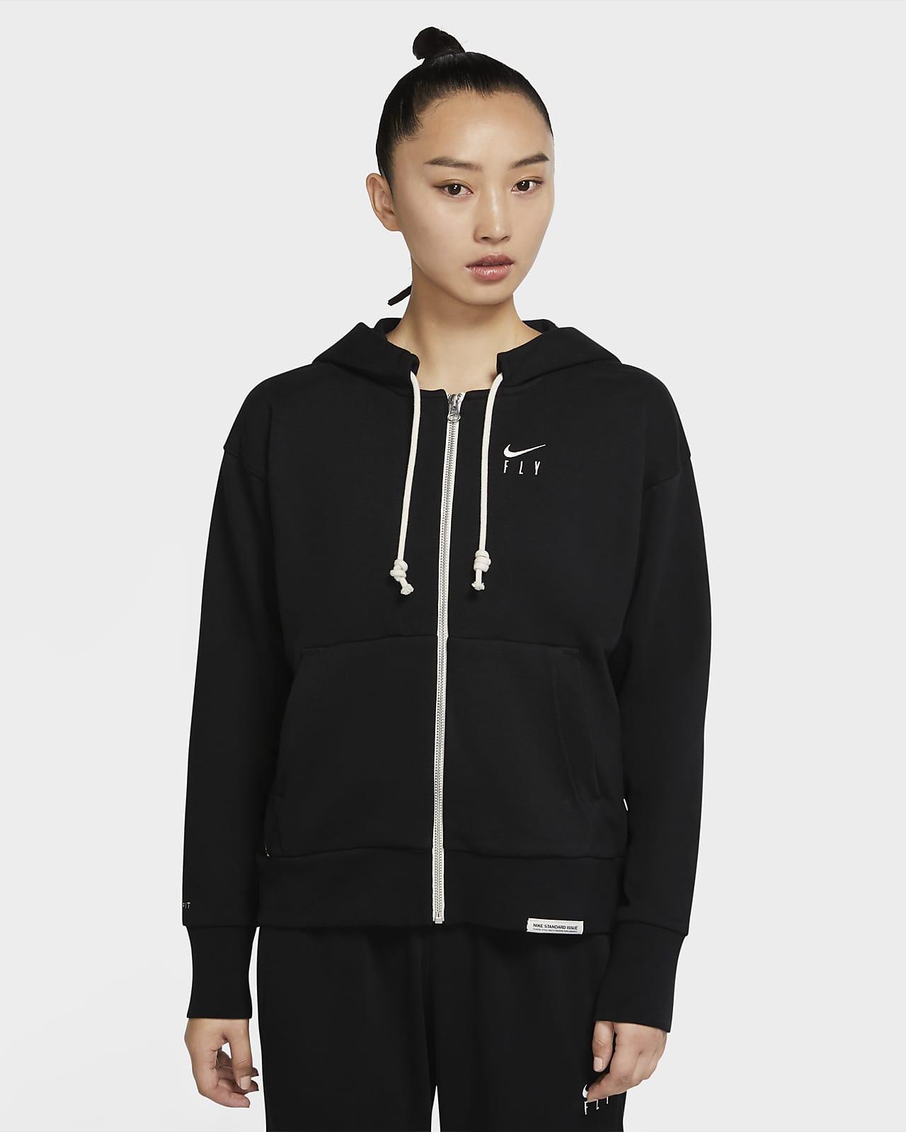 Nike Standard Issue 女子全长拉链开襟篮球连帽衫