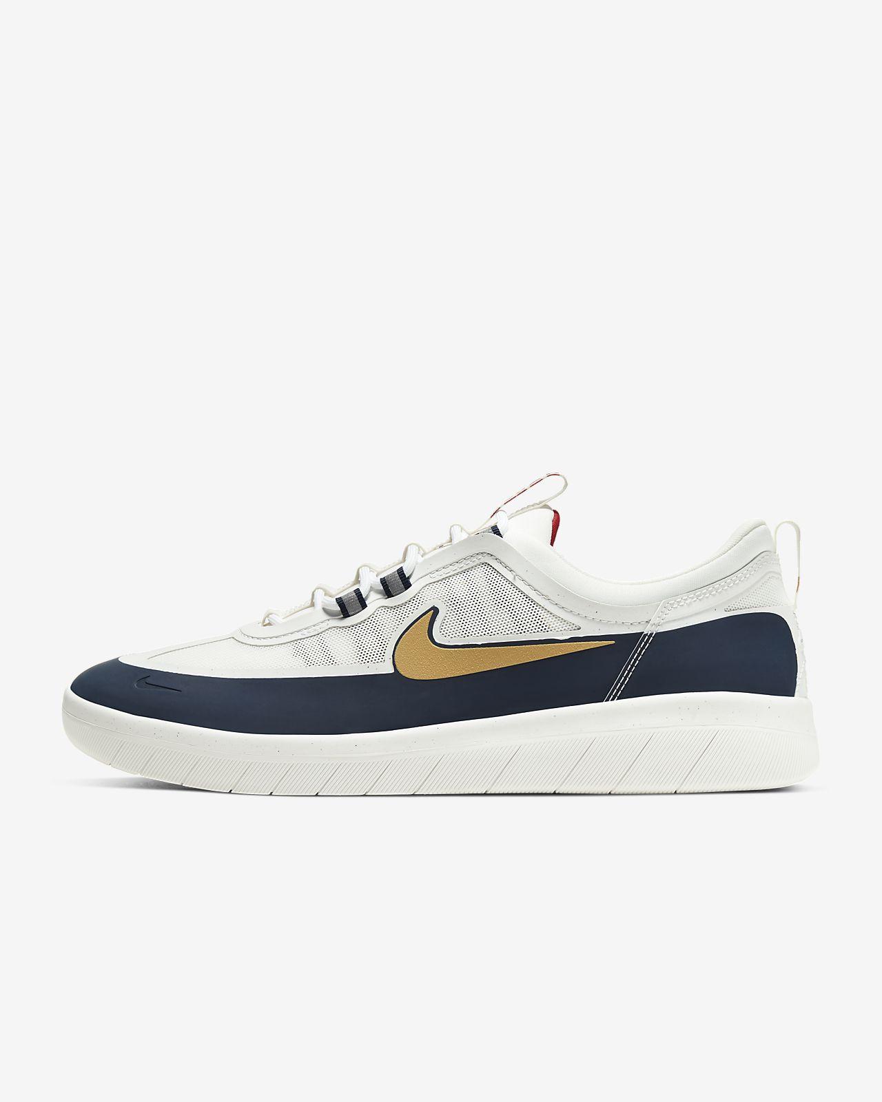 Buy Nike Nyjah Free 2.0 Skate Shoes