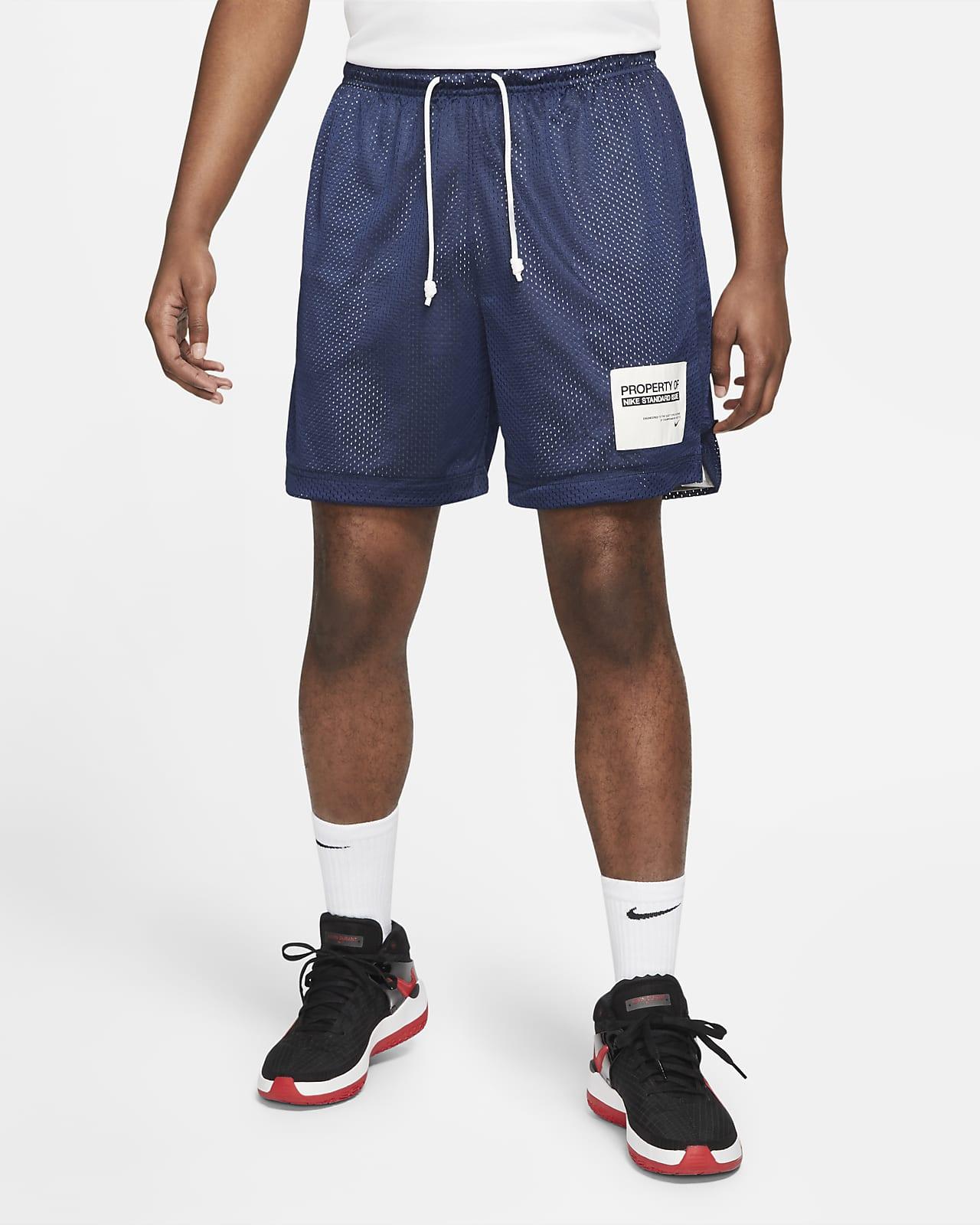 Nike Standard Issue Men's Basketball Reversible Shorts