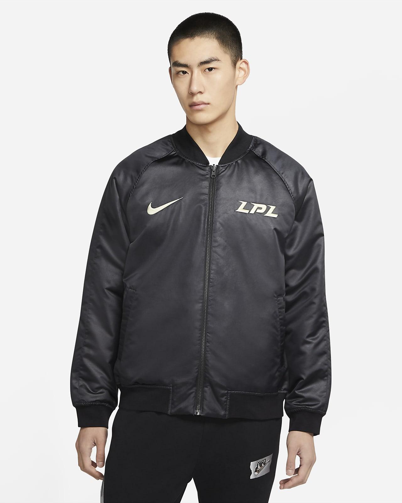 Nike x LPL 男子梭织夹克