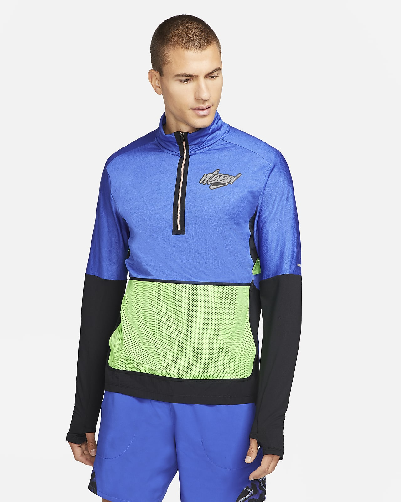 Nike Dri-FIT Wild Run Men's 1/2-Zip Graphic Running Top