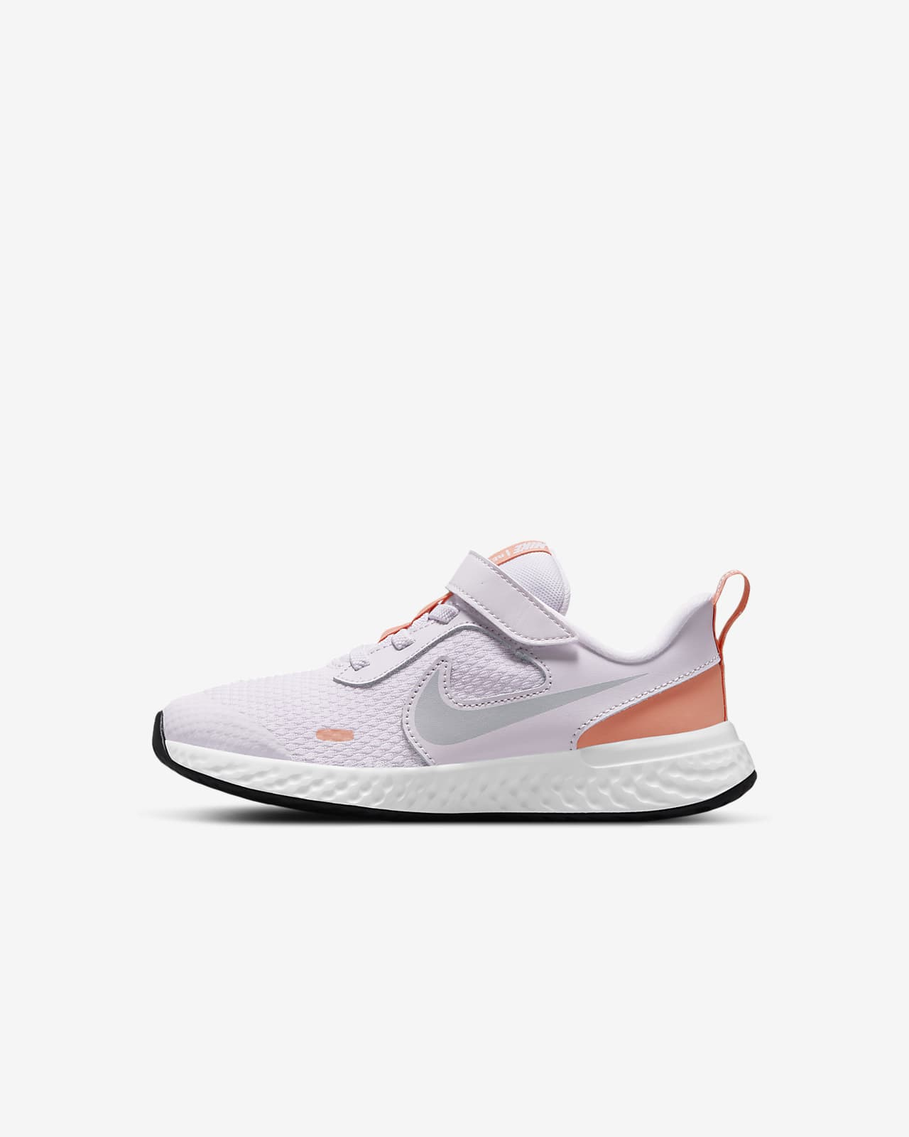 Scarpa Nike Revolution 5 - Bambini