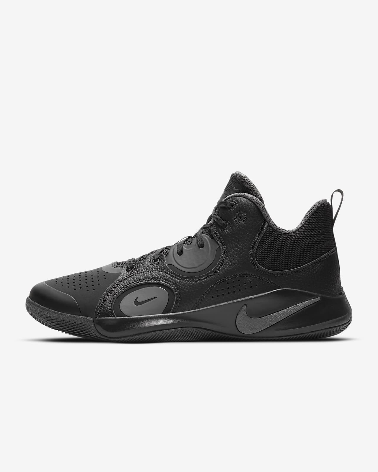 Nike Fly.By Mid 2 NBK Basketball Shoes