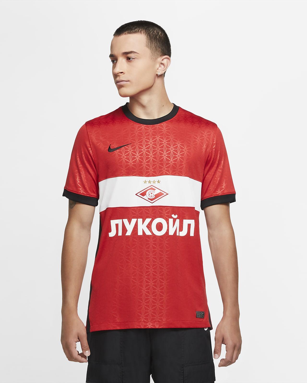 Spartak Moscow 2020/21 Stadyum İç Saha Erkek Futbol Forması