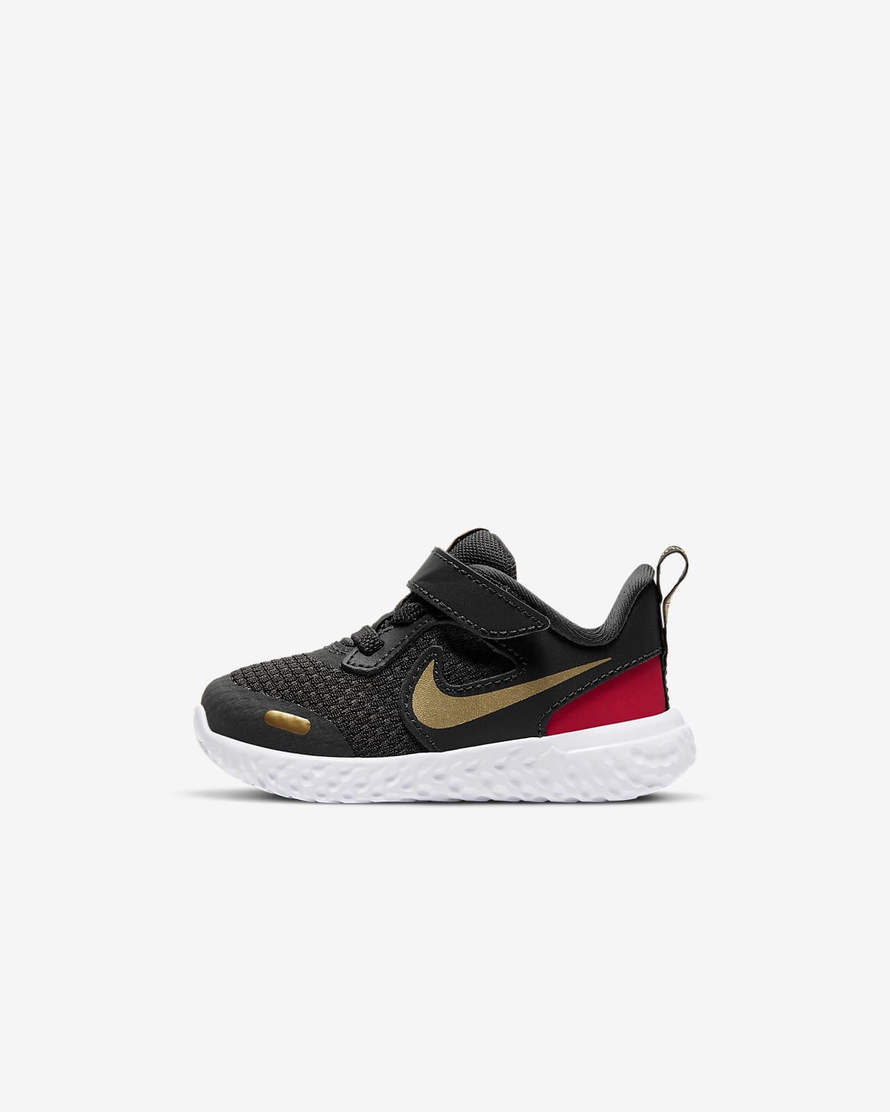 Bota Nike Revolution 5 pro kojence a batolata