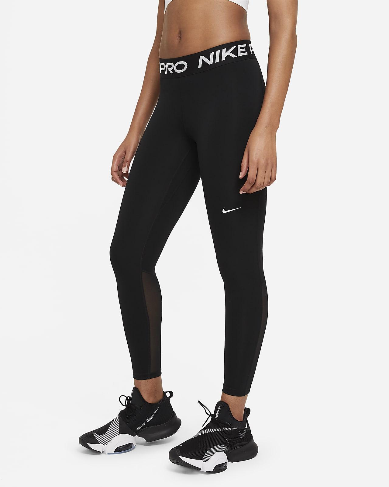 Nike Pro 女款中腰內搭褲