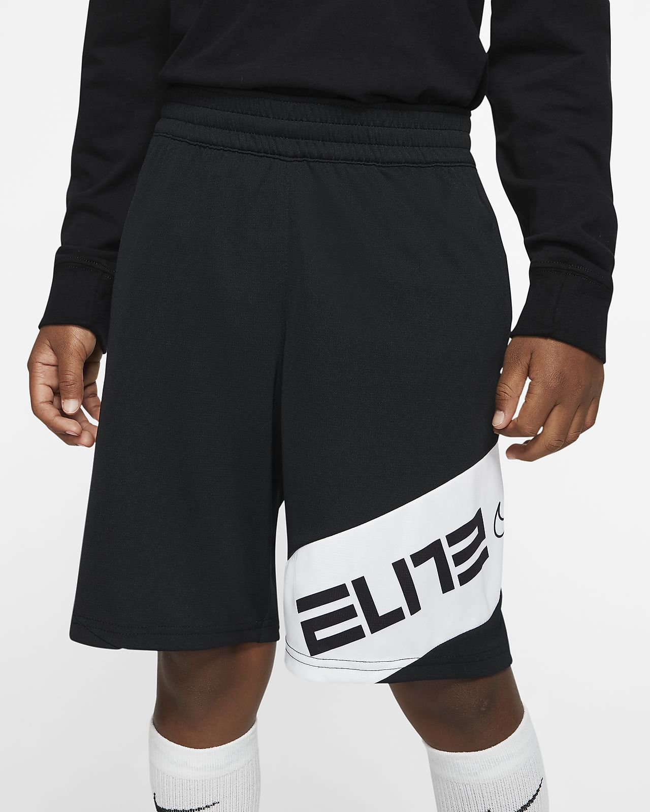 Nike Elite Performance Big Kids' (Boys') Basketball Shorts