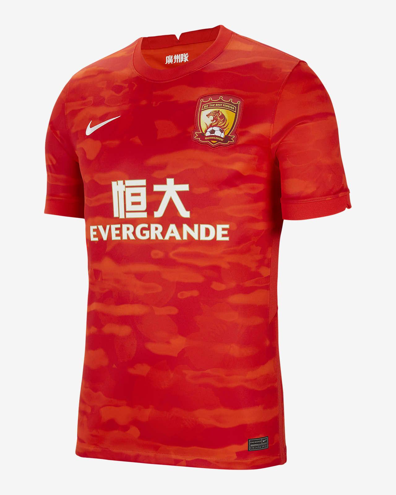 Ανδρική ποδοσφαιρική φανέλα εντός έδρας Guangzhou Evergrande Taobao FC 2020/21 Stadium