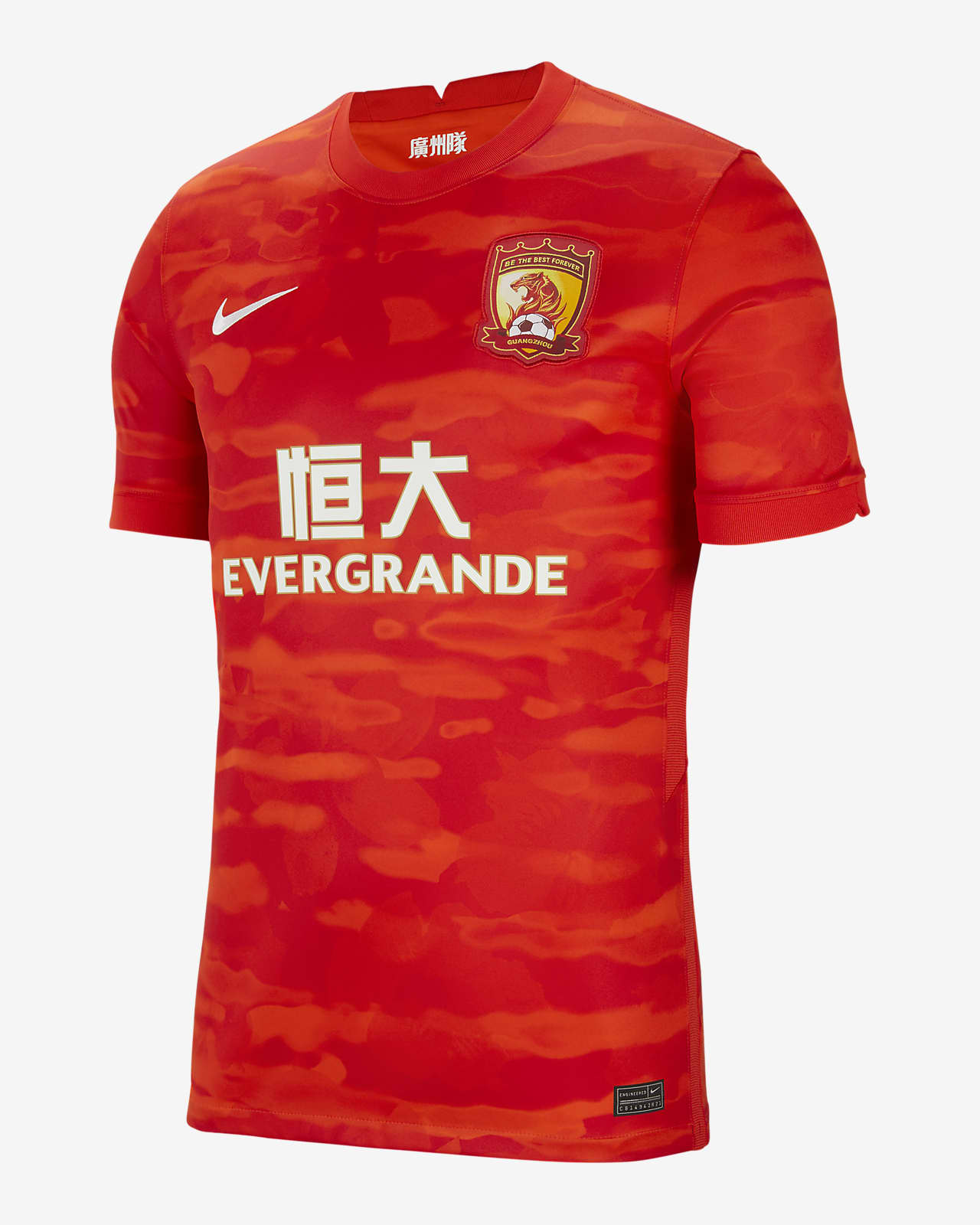 Guangzhou Evergrande Taobao F.C. 2020/21 Stadium Home Men's Football Shirt